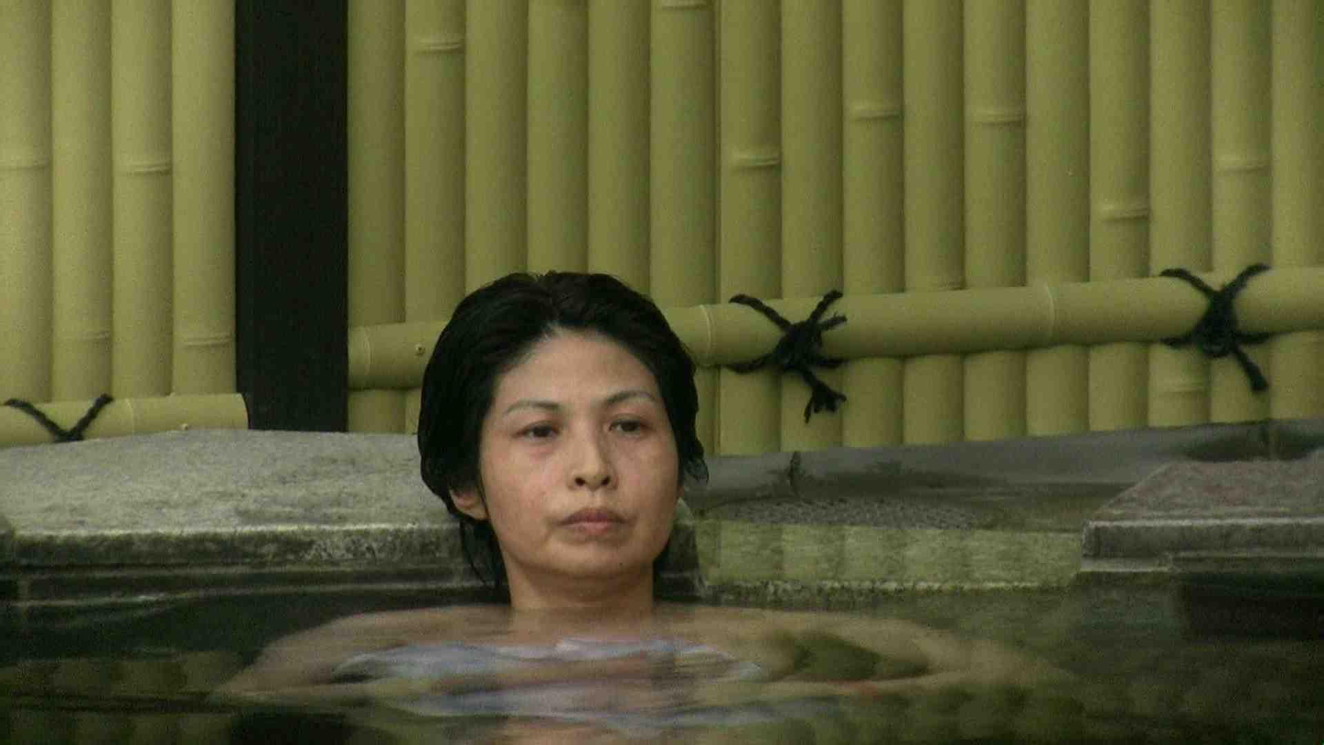 Aquaな露天風呂Vol.636 OL女体  87連発 30