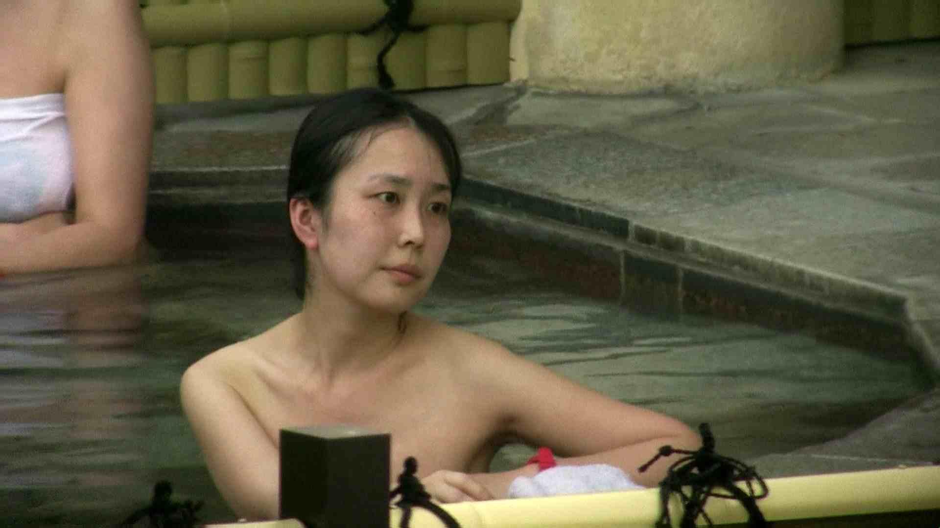 Aquaな露天風呂Vol.636 女体盗撮 盗み撮りSEX無修正画像 87連発 74