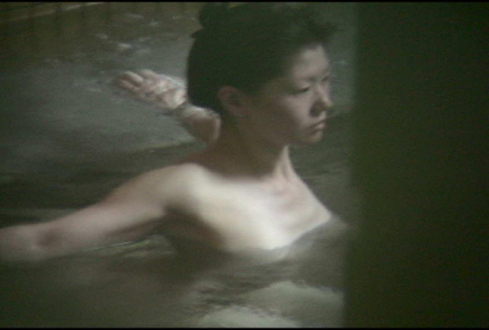 Aquaな露天風呂Vol.699 OL女体 えろ無修正画像 60連発 26