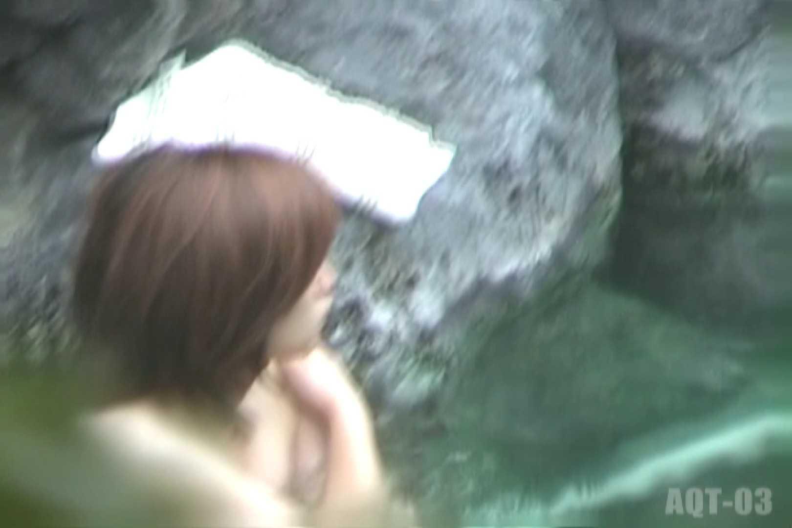 Aquaな露天風呂Vol.731 OL女体   露天  96連発 43