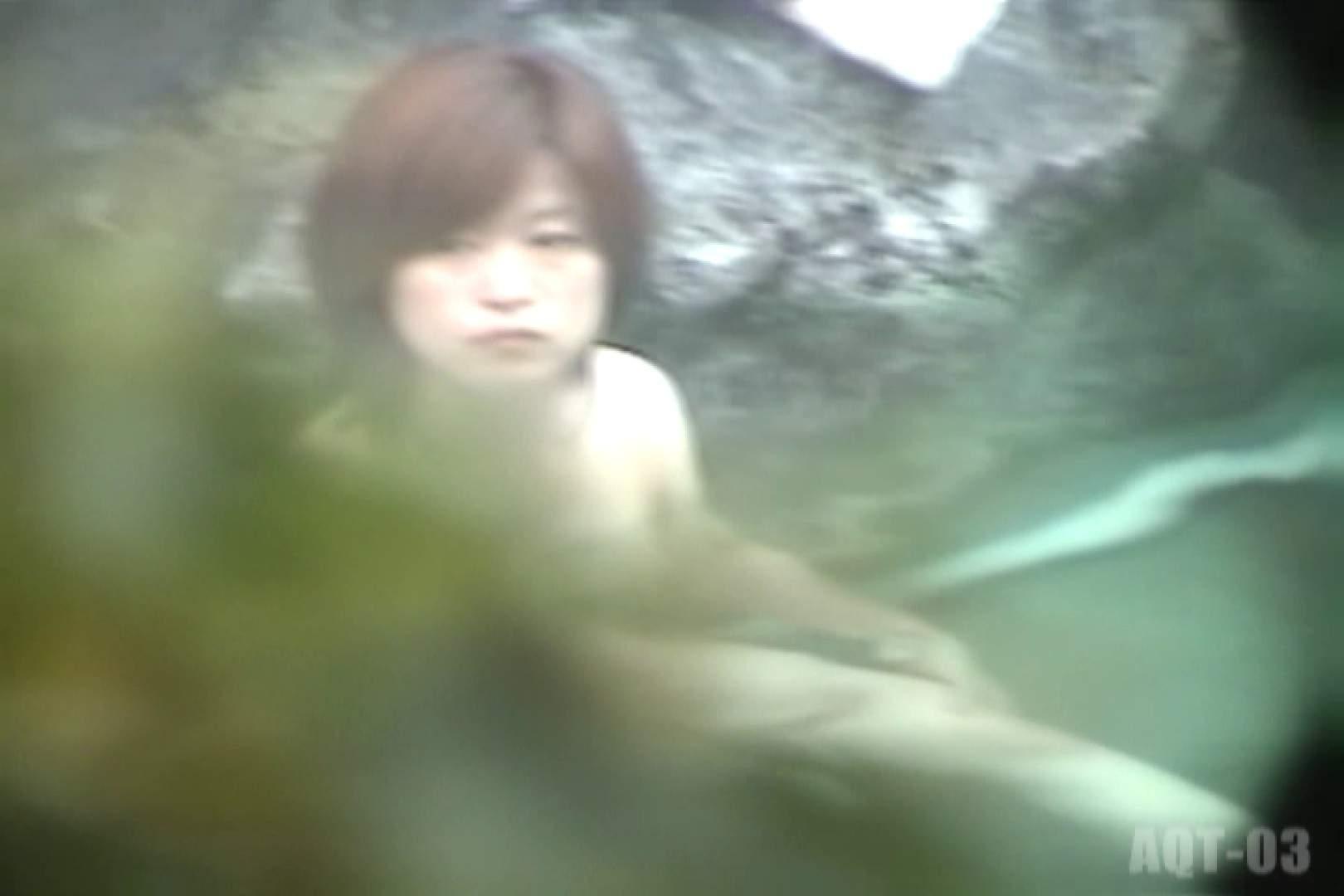 Aquaな露天風呂Vol.731 OL女体  96連発 75