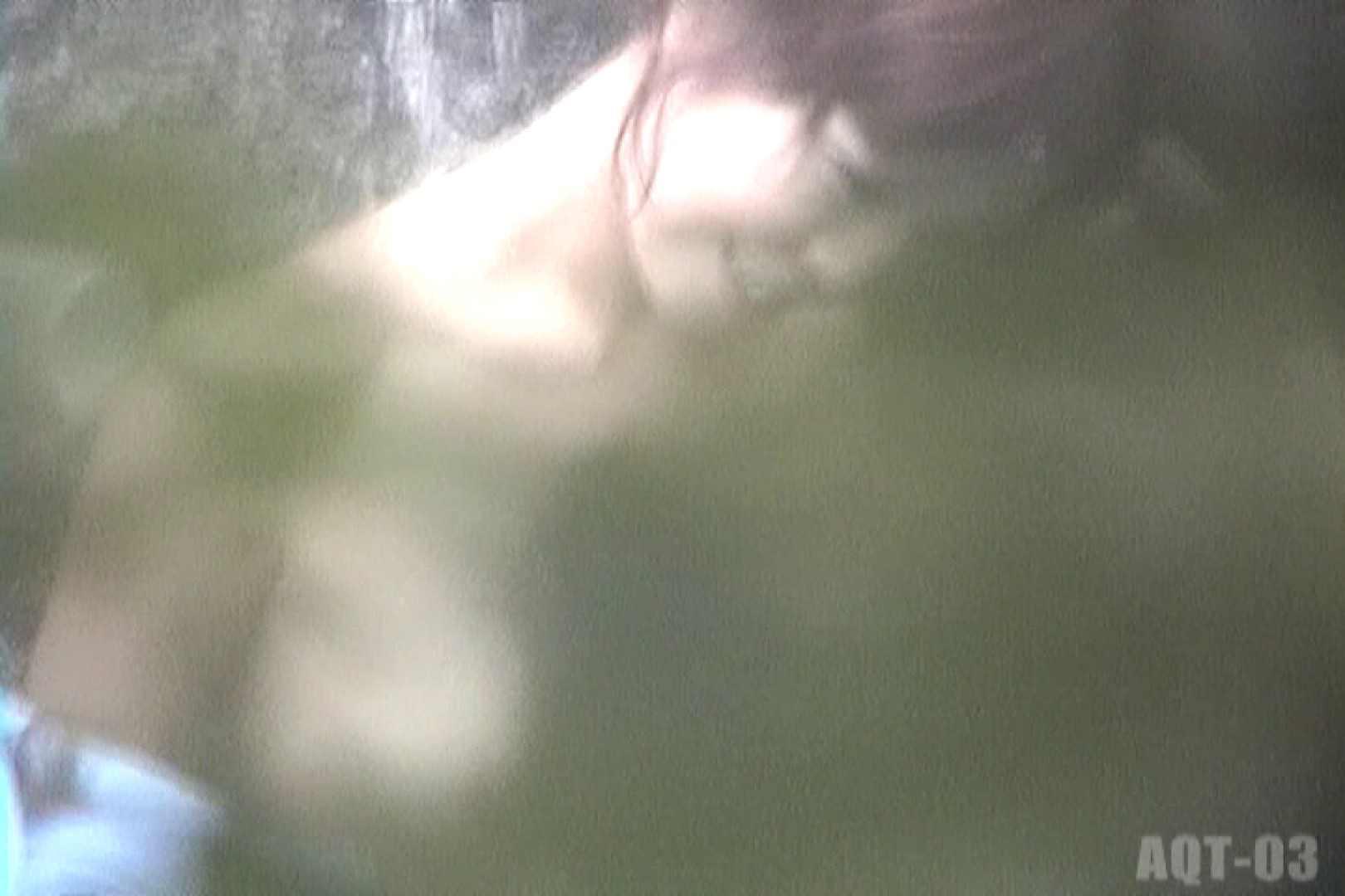 Aquaな露天風呂Vol.735 OL女体 エロ画像 48連発 5
