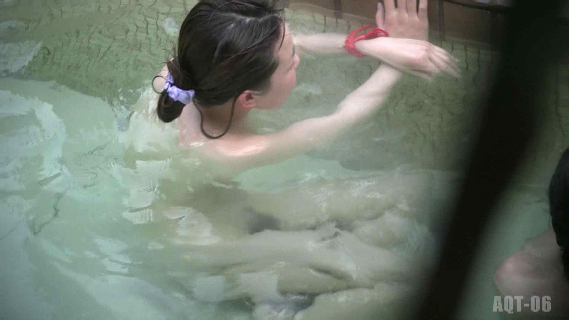 Aquaな露天風呂Vol.758 OL女体 すけべAV動画紹介 90連発 44