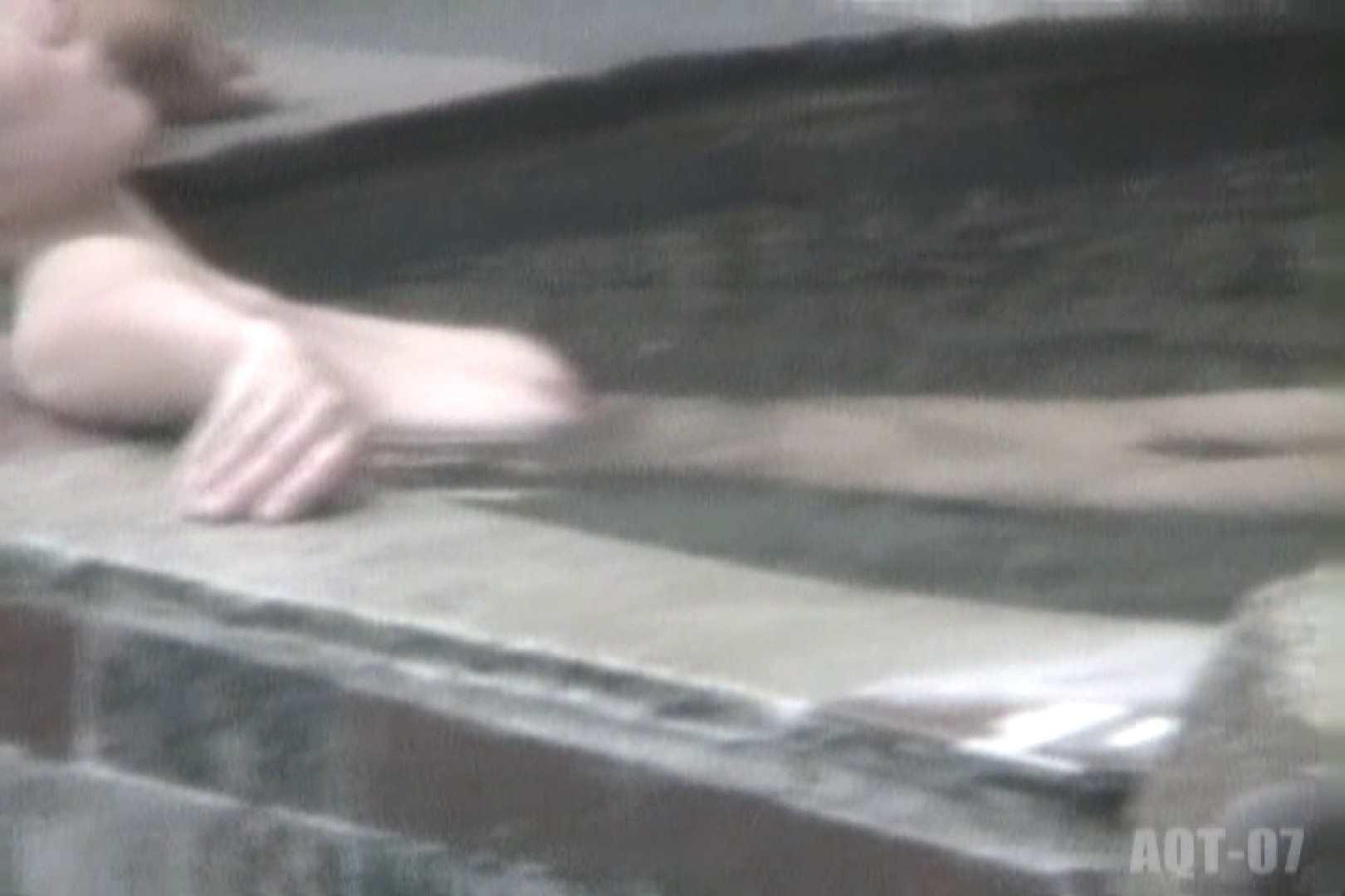 Aquaな露天風呂Vol.766 OL女体   女体盗撮  51連発 1