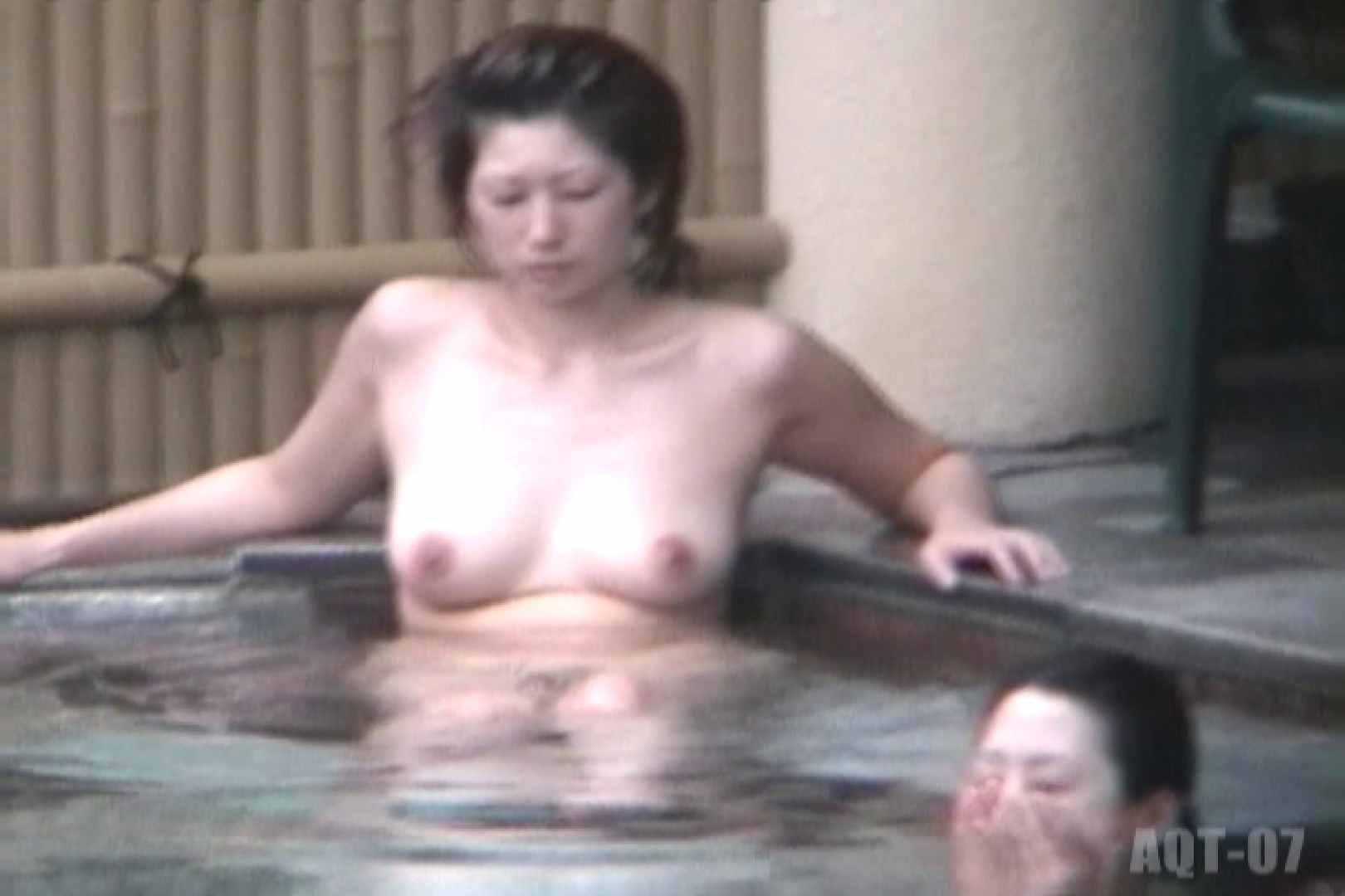 Aquaな露天風呂Vol.766 露天 盗撮ワレメ無修正動画無料 51連発 23