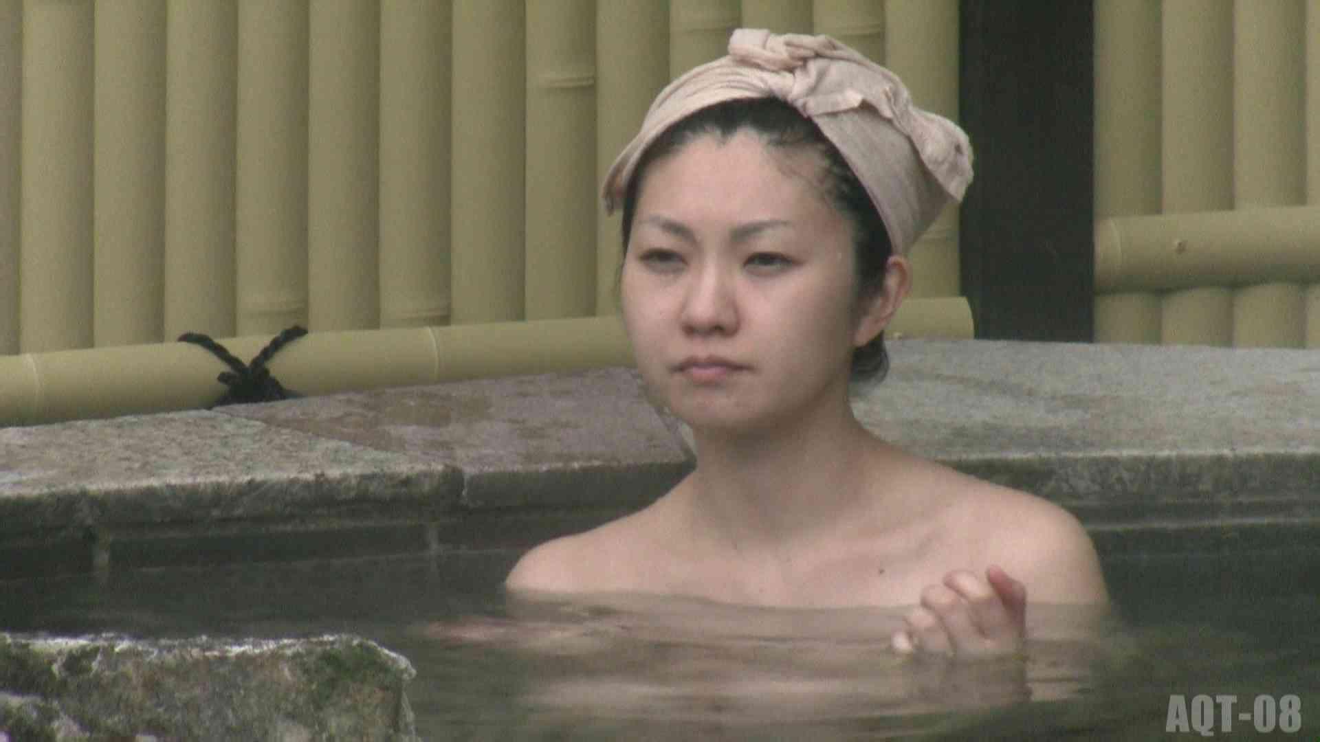 Aquaな露天風呂Vol.772 OL女体  39連発 3