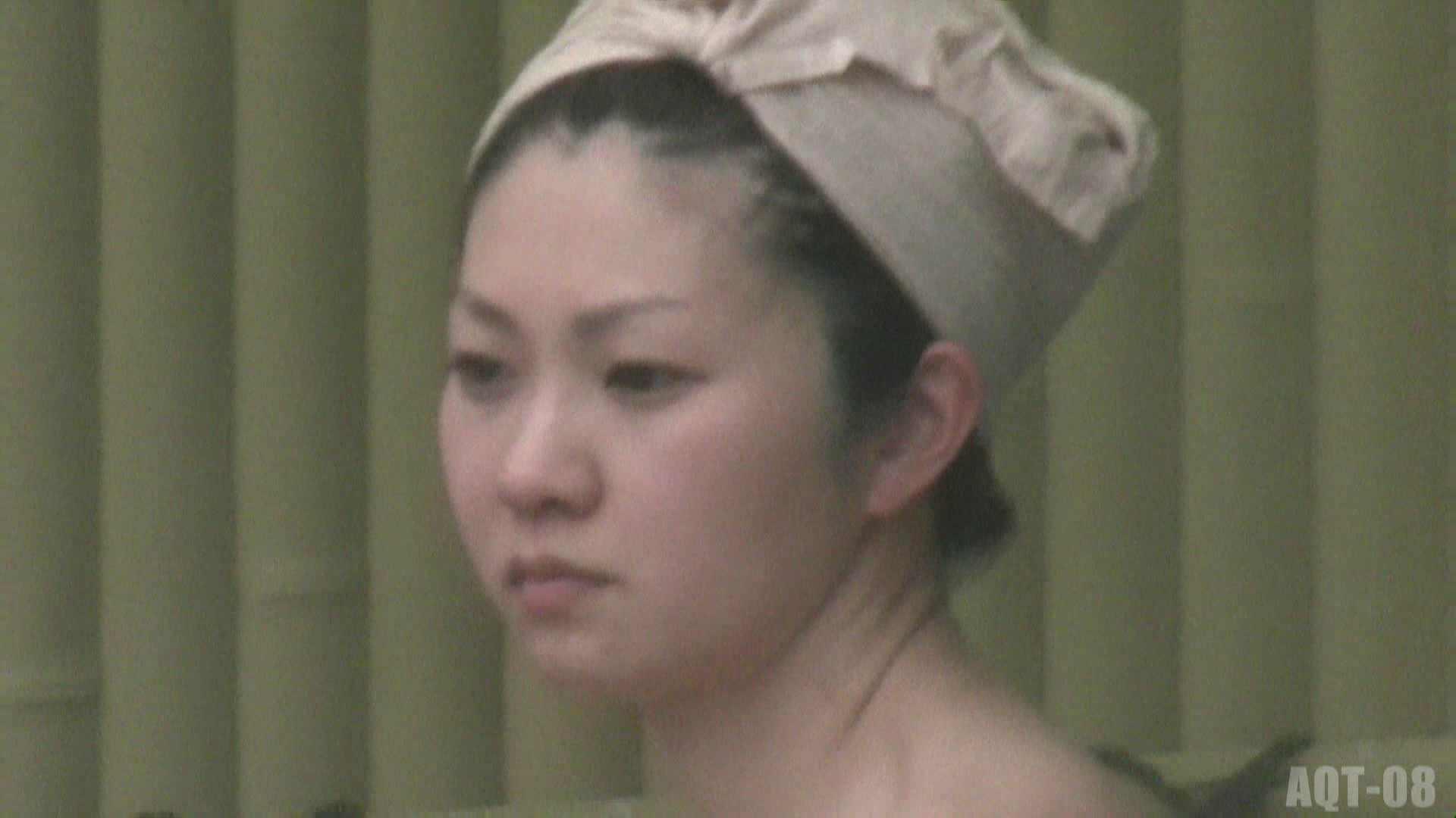 Aquaな露天風呂Vol.772 OL女体   女体盗撮  39連発 4