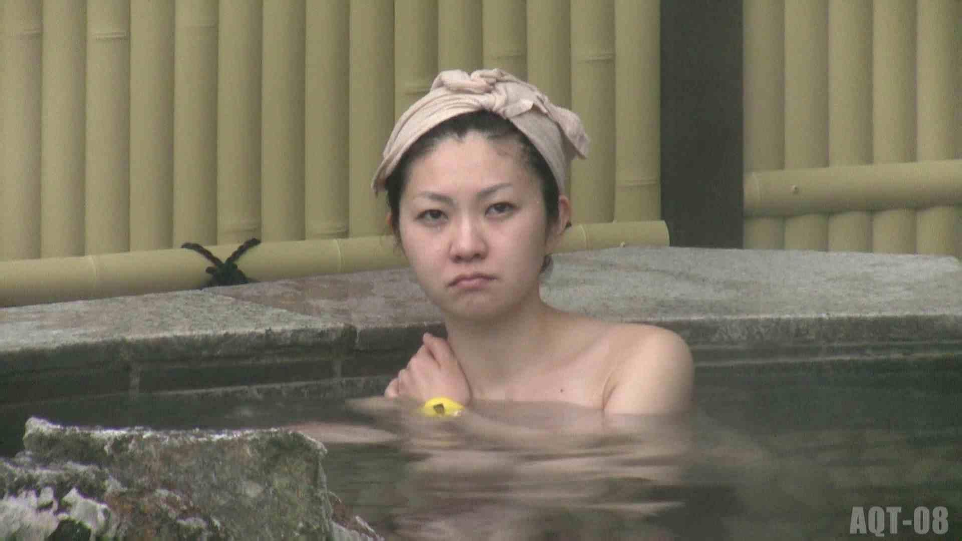Aquaな露天風呂Vol.772 露天 隠し撮りオマンコ動画紹介 39連発 11