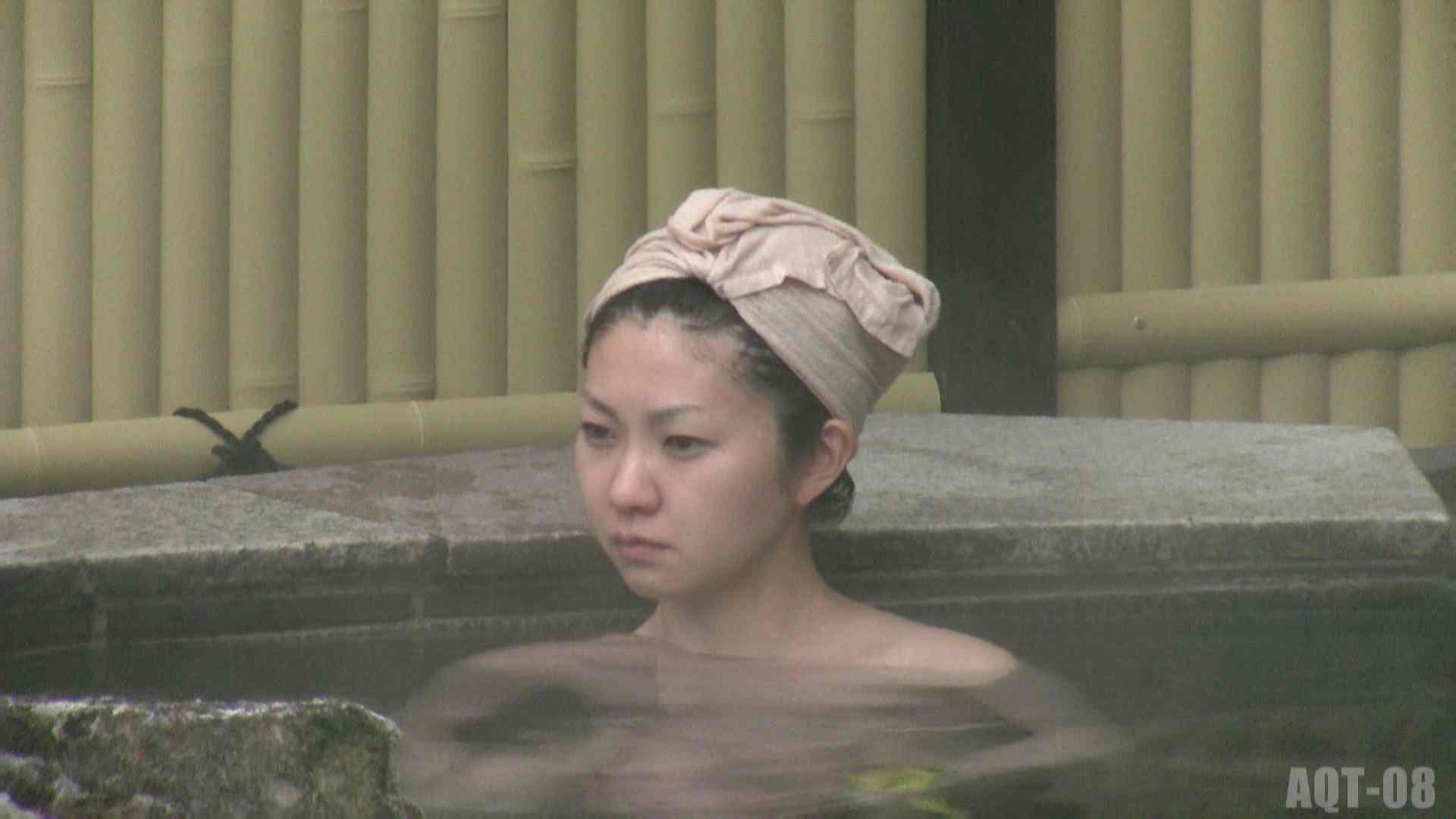 Aquaな露天風呂Vol.772 OL女体  39連発 15