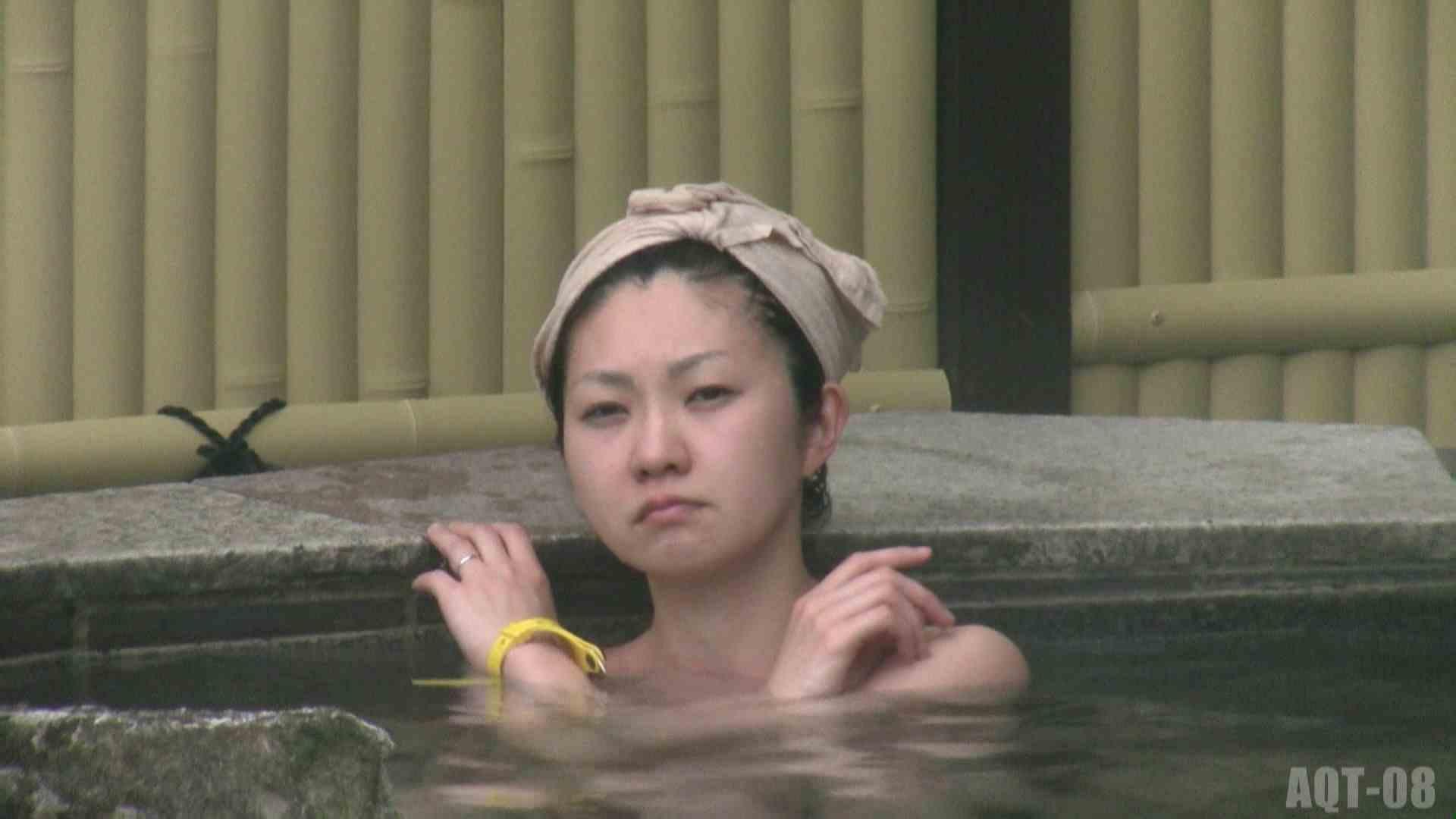 Aquaな露天風呂Vol.772 OL女体   女体盗撮  39連発 16