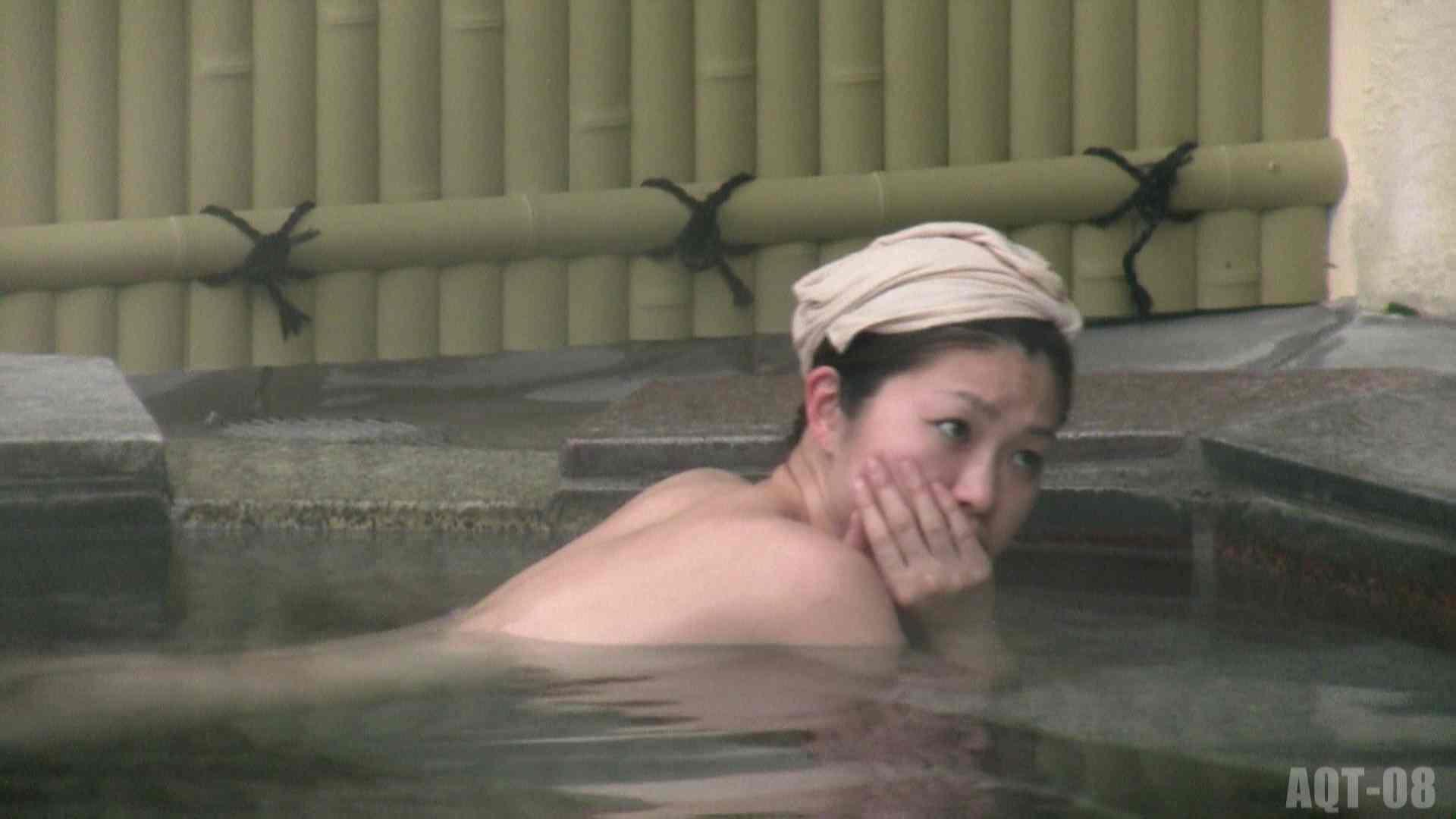 Aquaな露天風呂Vol.772 OL女体  39連発 27
