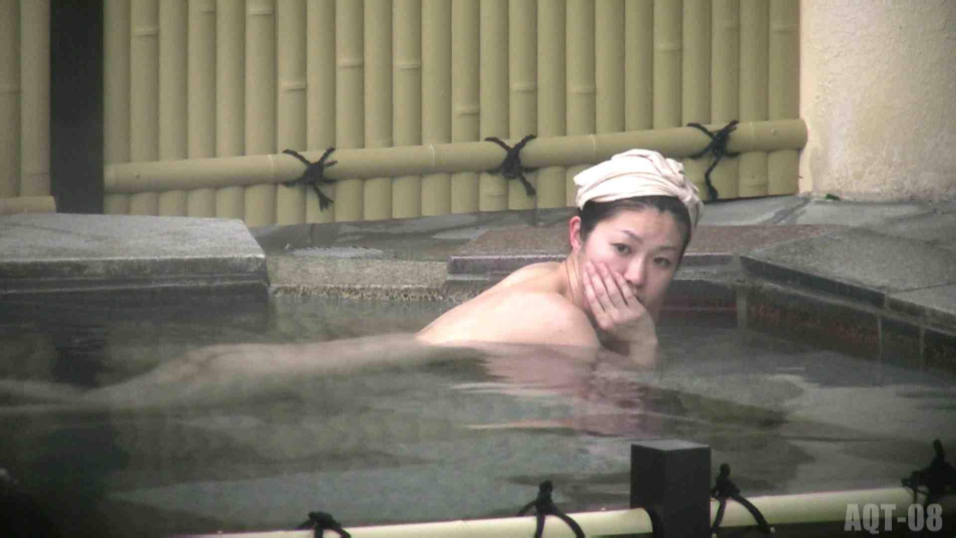 Aquaな露天風呂Vol.772 露天 隠し撮りオマンコ動画紹介 39連発 29