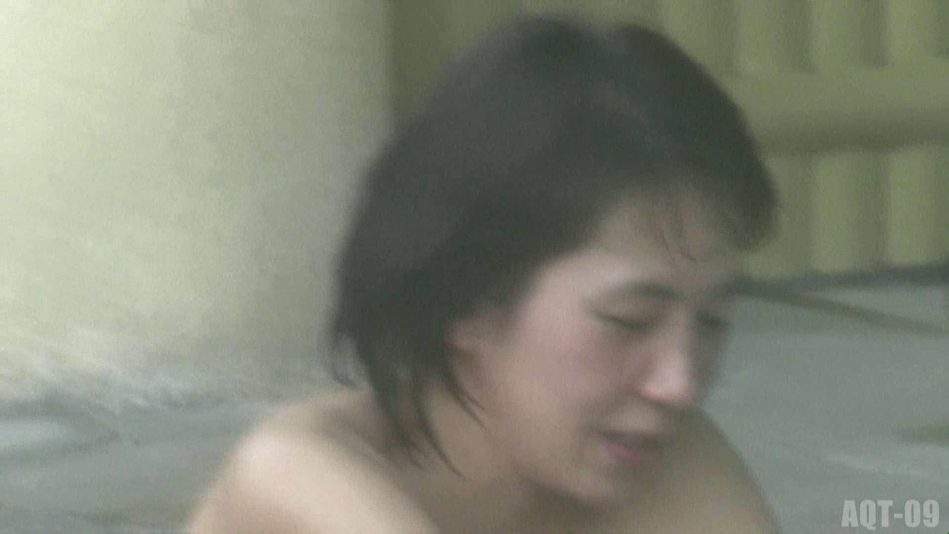 Aquaな露天風呂Vol.788 OL女体 セックス無修正動画無料 44連発 5