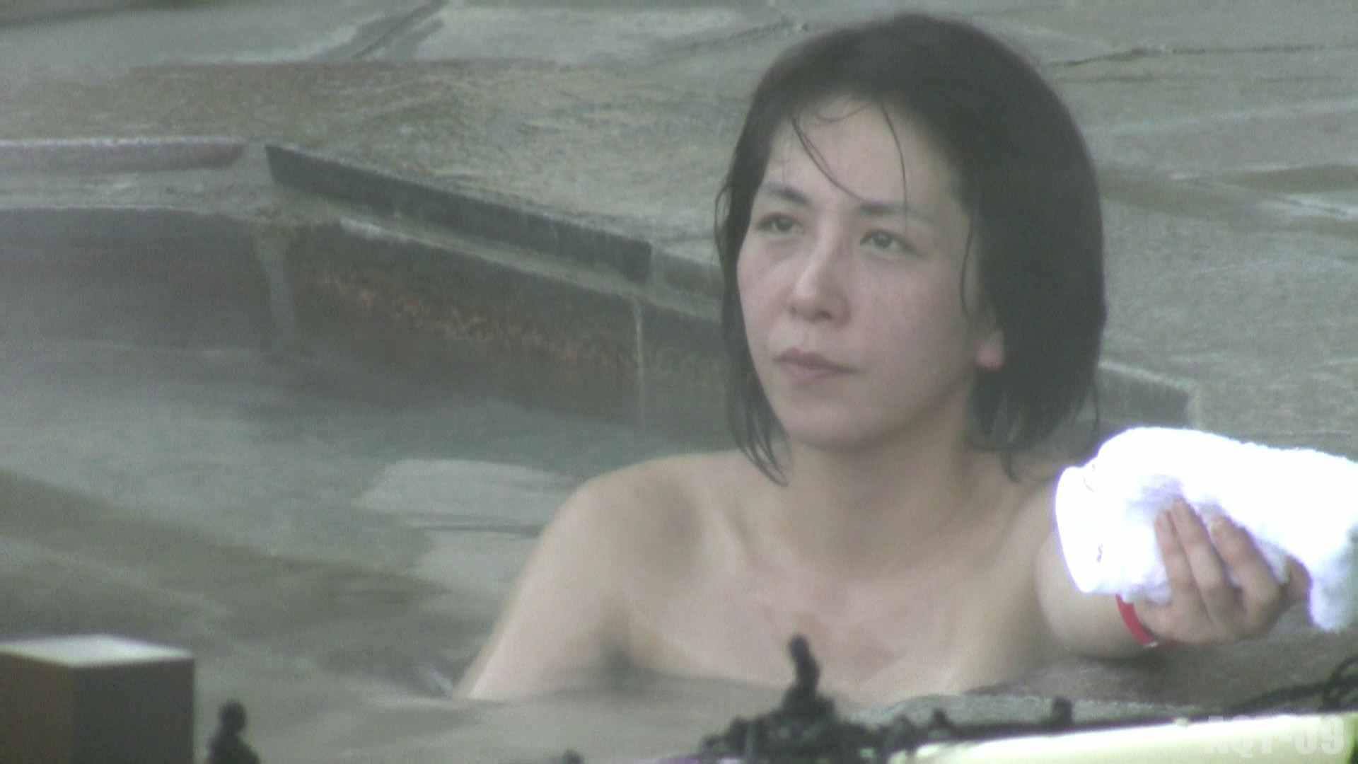 Aquaな露天風呂Vol.788 OL女体 セックス無修正動画無料 44連発 14