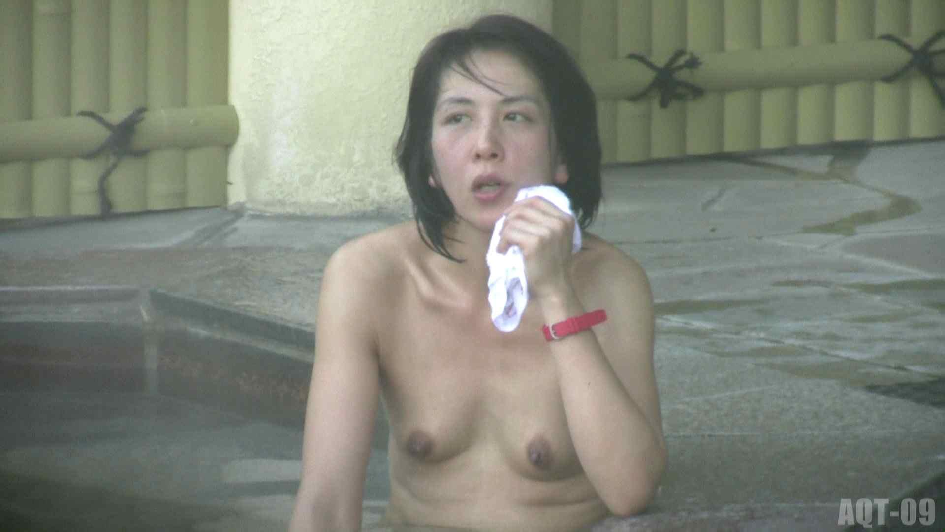 Aquaな露天風呂Vol.788 OL女体 セックス無修正動画無料 44連発 26