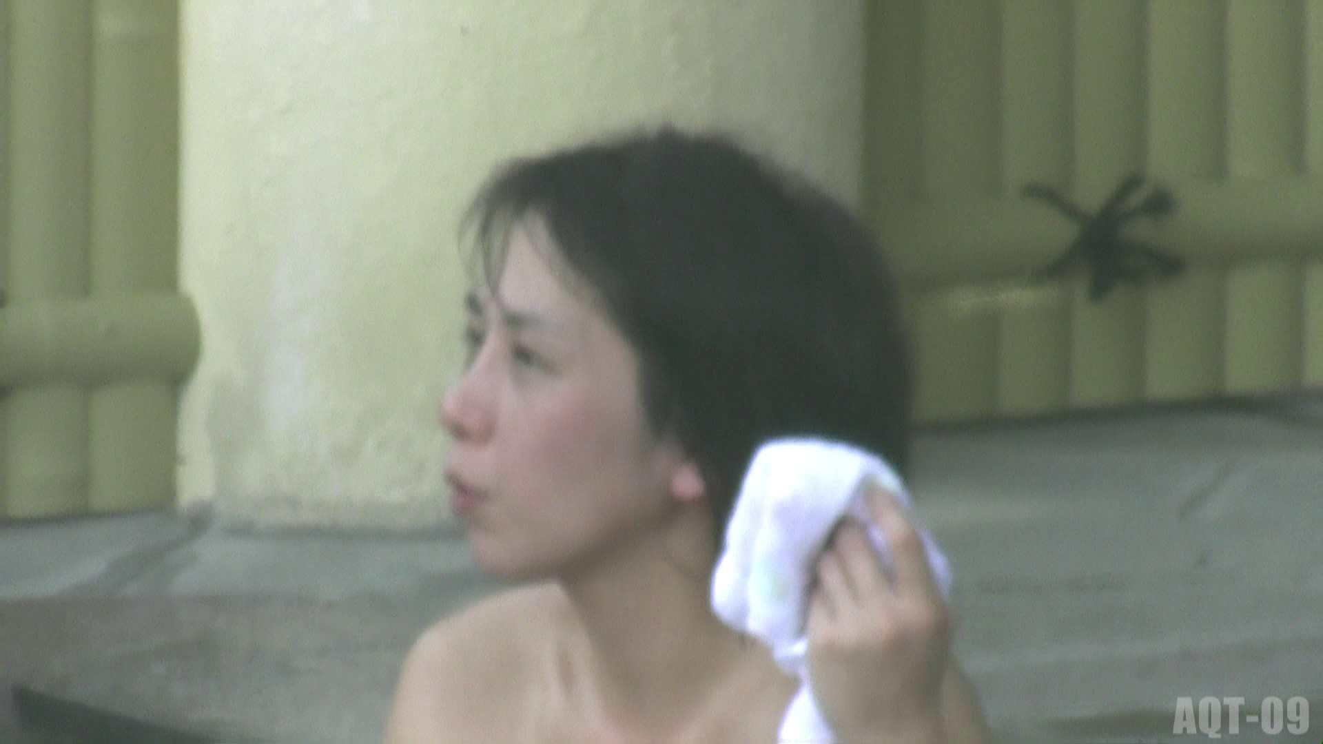 Aquaな露天風呂Vol.788 OL女体 セックス無修正動画無料 44連発 35