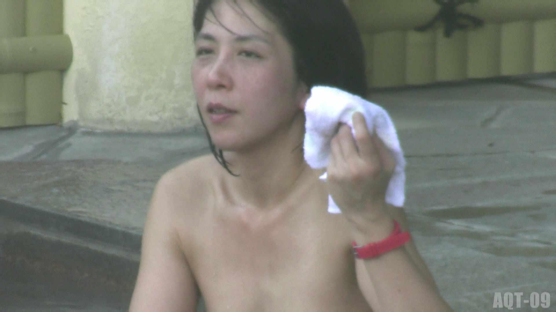 Aquaな露天風呂Vol.788 女体盗撮   露天  44連発 37