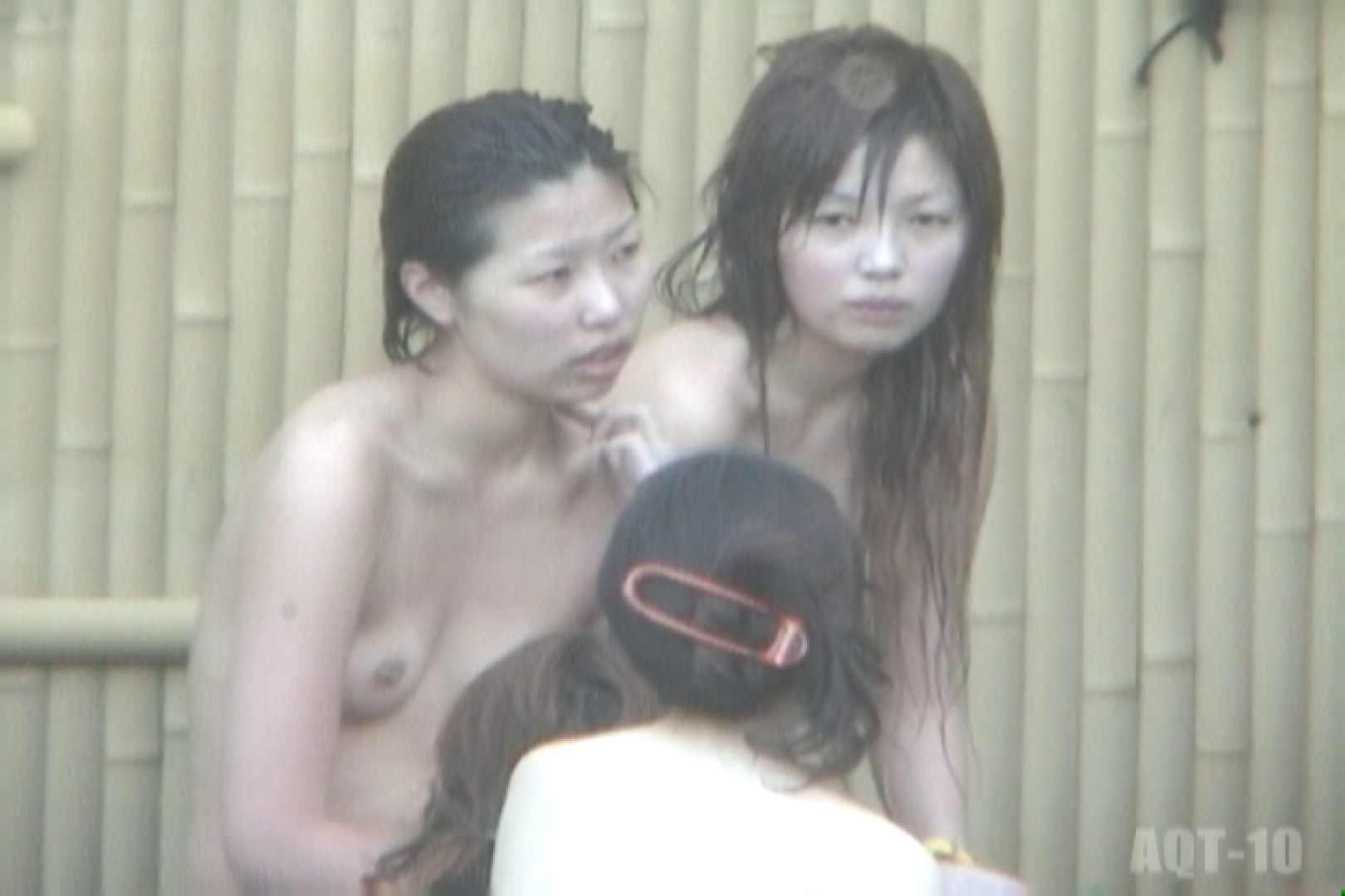 Aquaな露天風呂Vol.790 OL女体   女体盗撮  86連発 85