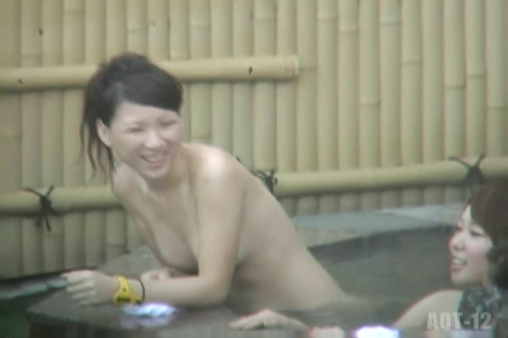 Aquaな露天風呂Vol.805 OL女体   女体盗撮  53連発 1