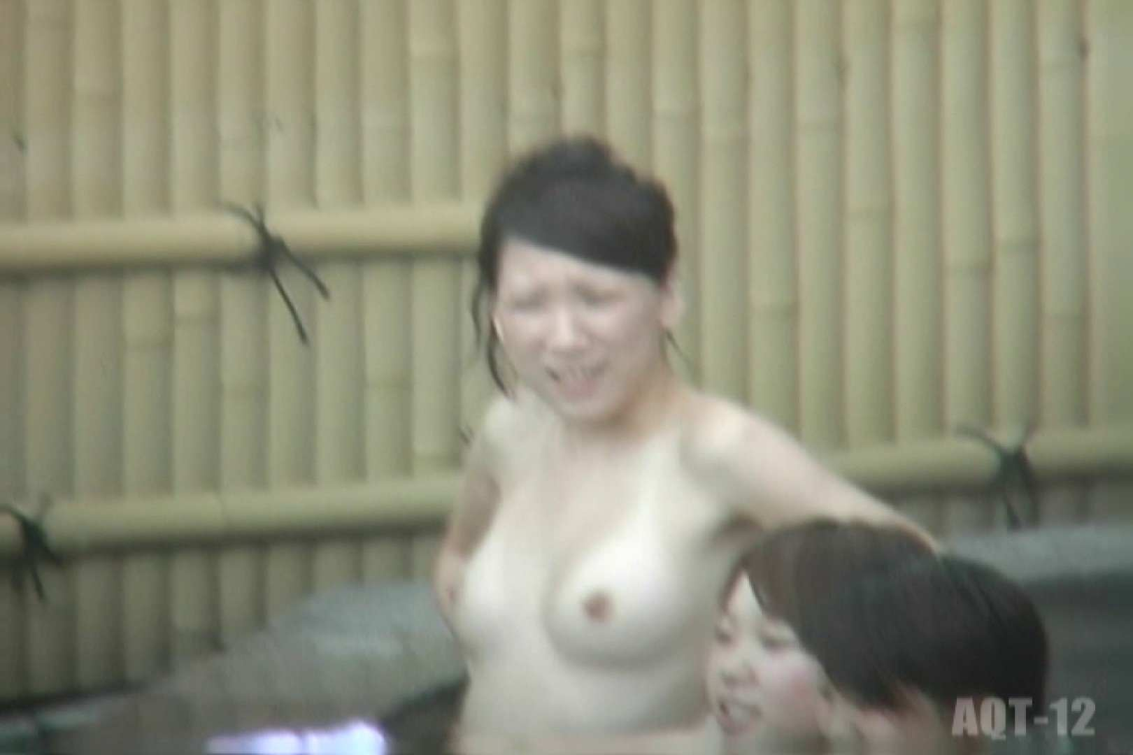 Aquaな露天風呂Vol.805 OL女体  53連発 3