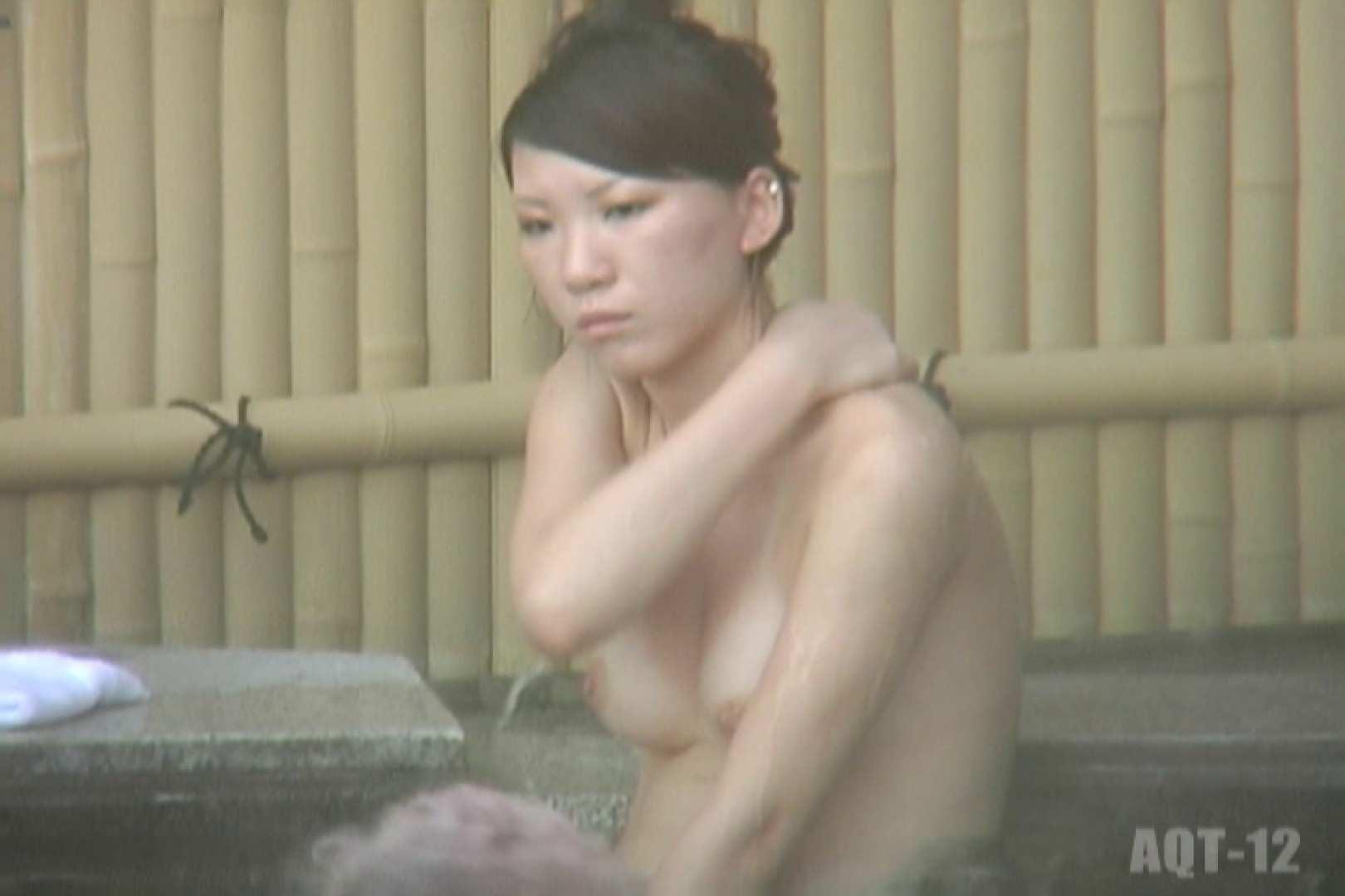 Aquaな露天風呂Vol.805 OL女体   女体盗撮  53連発 7