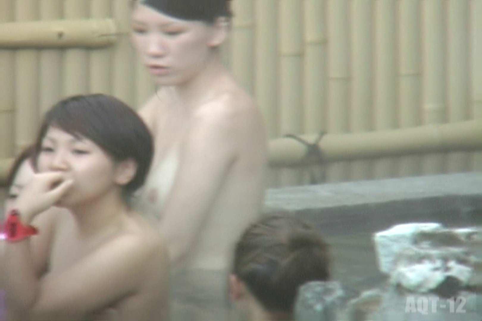 Aquaな露天風呂Vol.805 OL女体   女体盗撮  53連発 22