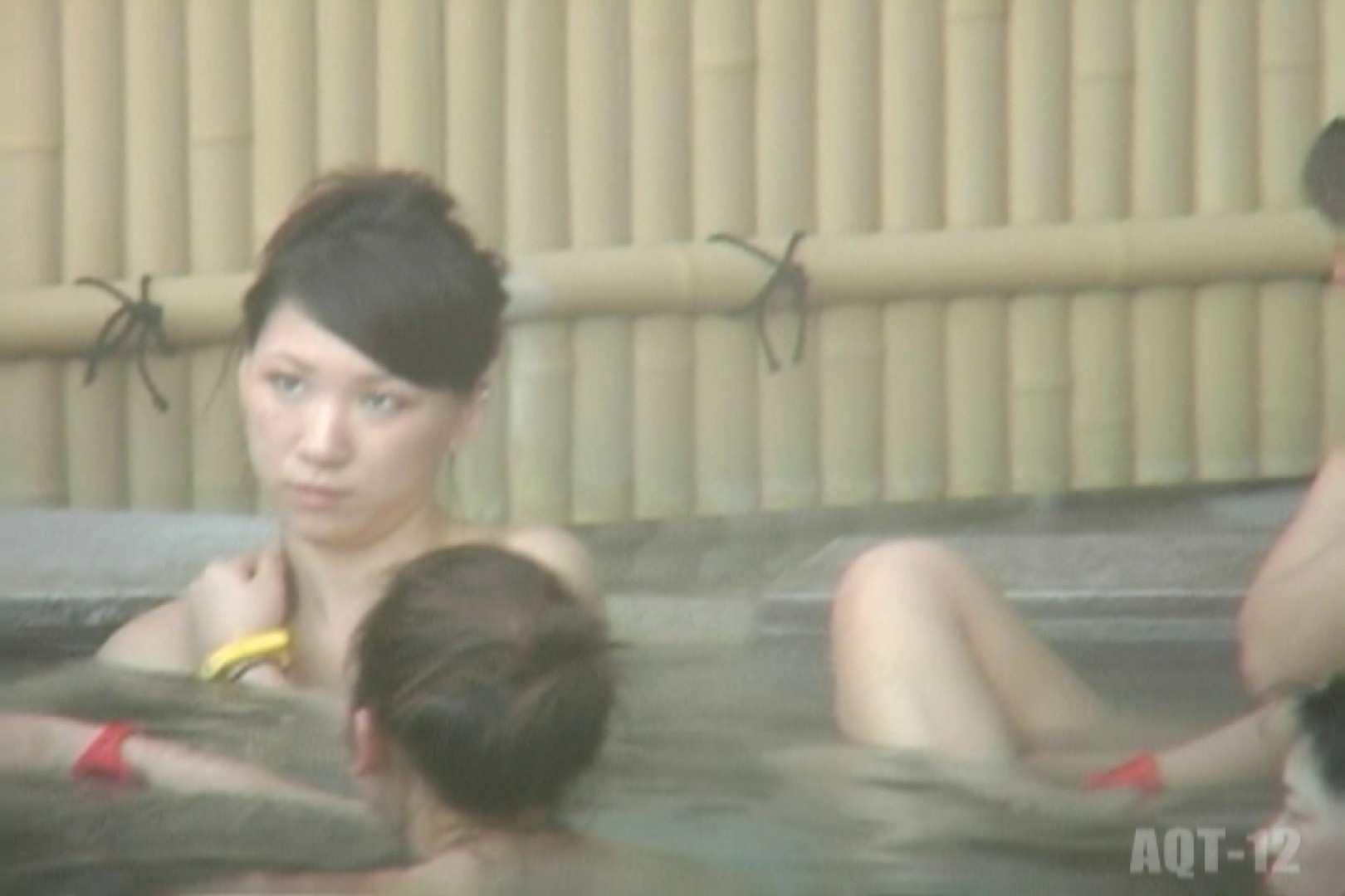 Aquaな露天風呂Vol.805 OL女体  53連発 39
