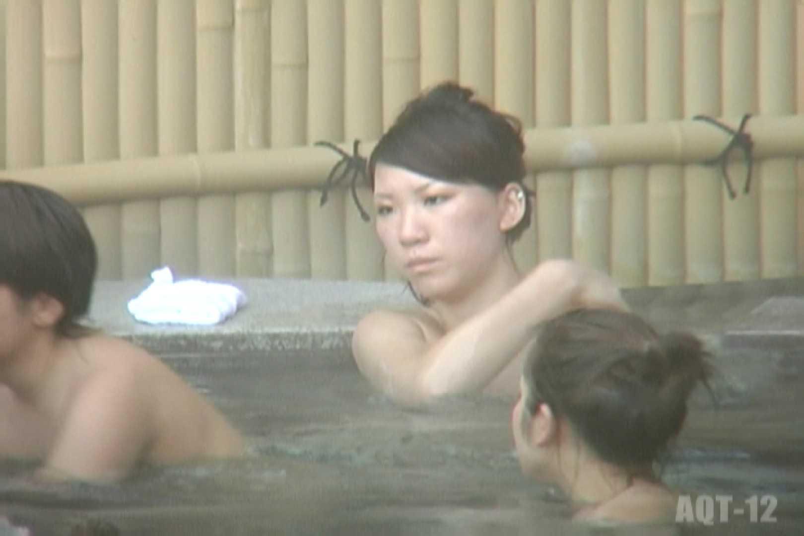 Aquaな露天風呂Vol.805 露天 覗きオメコ動画キャプチャ 53連発 41