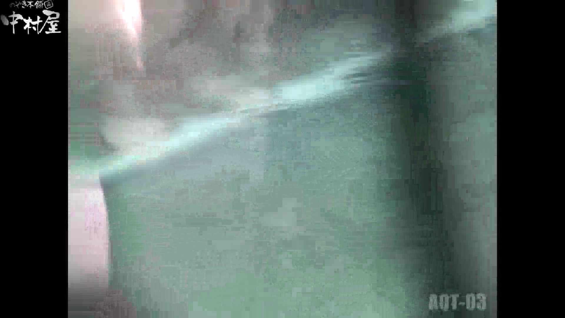 Aquaな露天風呂Vol.867潜入盗撮露天風呂参判湯 其の七 女体盗撮 盗撮AV動画キャプチャ 83連発 14