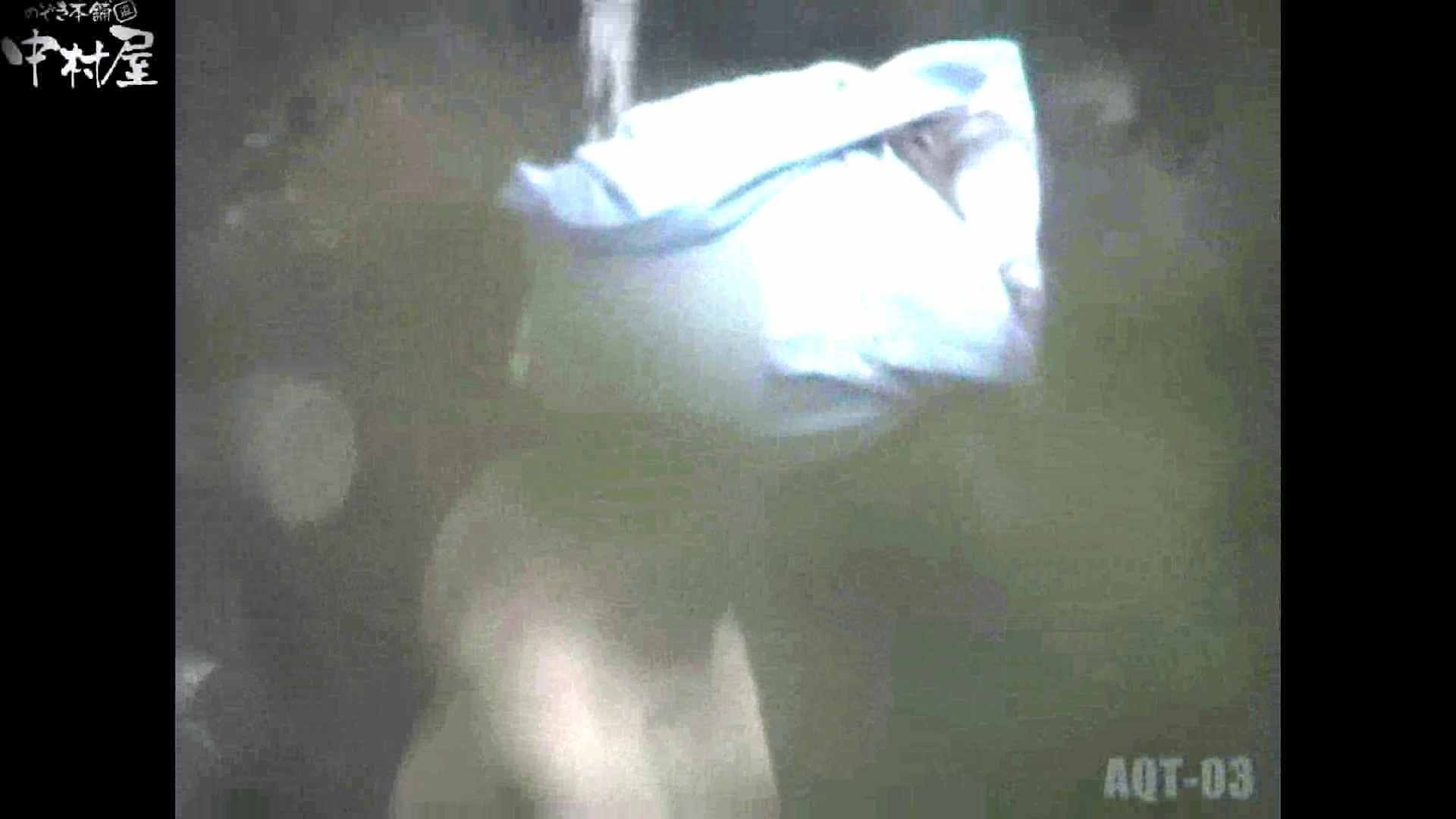 Aquaな露天風呂Vol.867潜入盗撮露天風呂参判湯 其の七 潜入 覗き性交動画流出 83連発 39