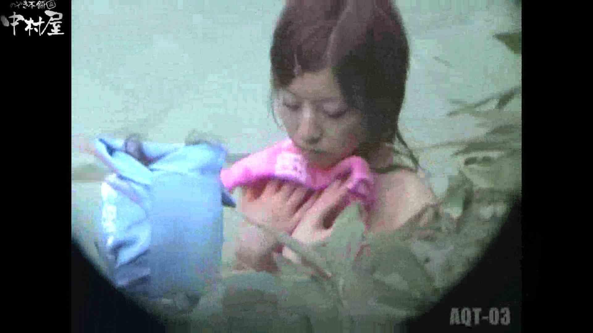 Aquaな露天風呂Vol.867潜入盗撮露天風呂参判湯 其の七 潜入 覗き性交動画流出 83連発 55