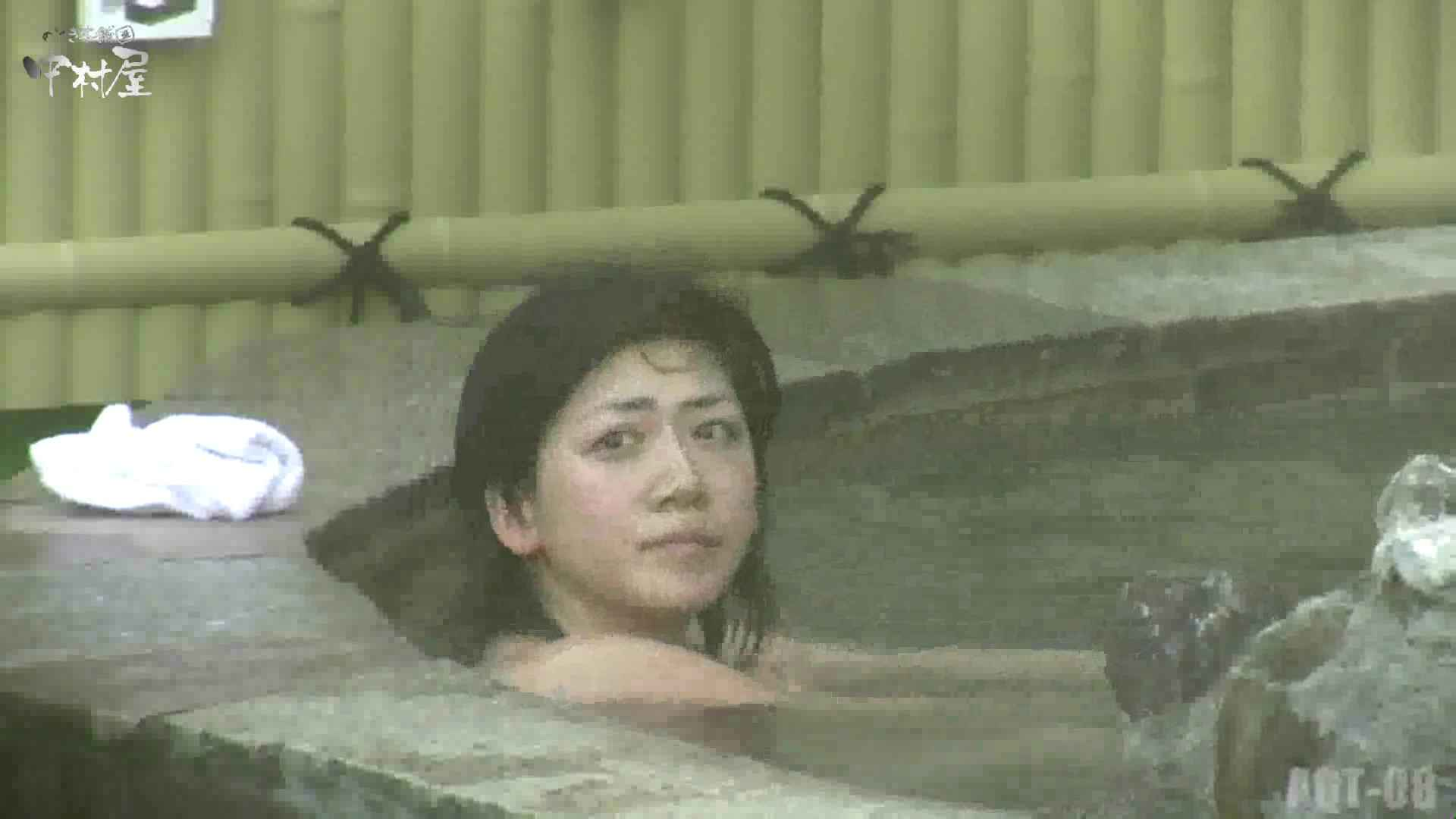Aquaな露天風呂Vol.872潜入盗撮露天風呂八判湯 其の四 OL女体  92連発 8