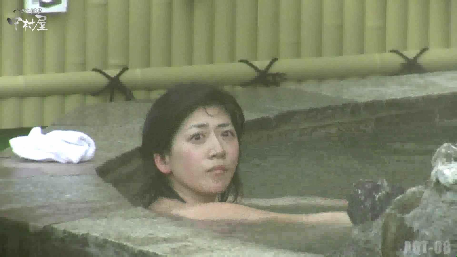 Aquaな露天風呂Vol.872潜入盗撮露天風呂八判湯 其の四 OL女体 | 女体盗撮  92連発 9