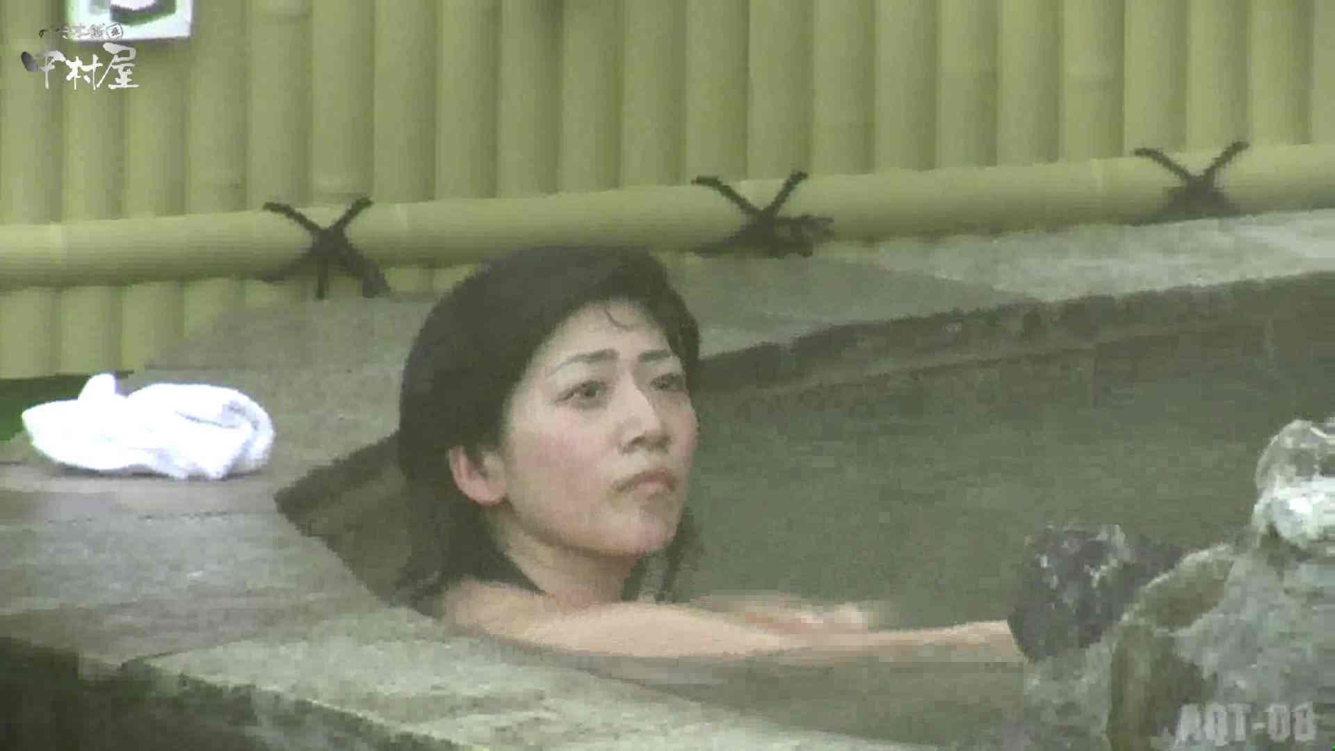 Aquaな露天風呂Vol.872潜入盗撮露天風呂八判湯 其の四 潜入 隠し撮りおまんこ動画流出 92連発 10