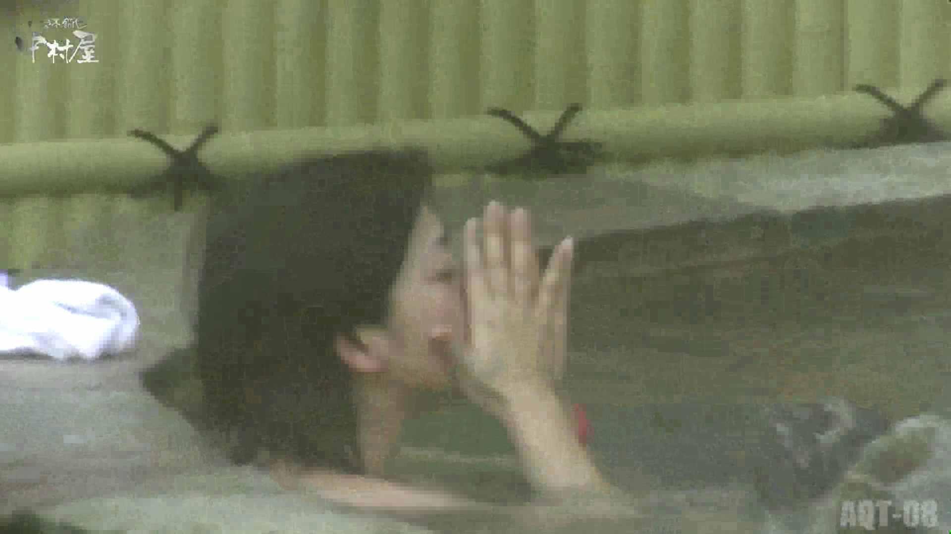 Aquaな露天風呂Vol.872潜入盗撮露天風呂八判湯 其の四 露天 盗撮オマンコ無修正動画無料 92連発 11