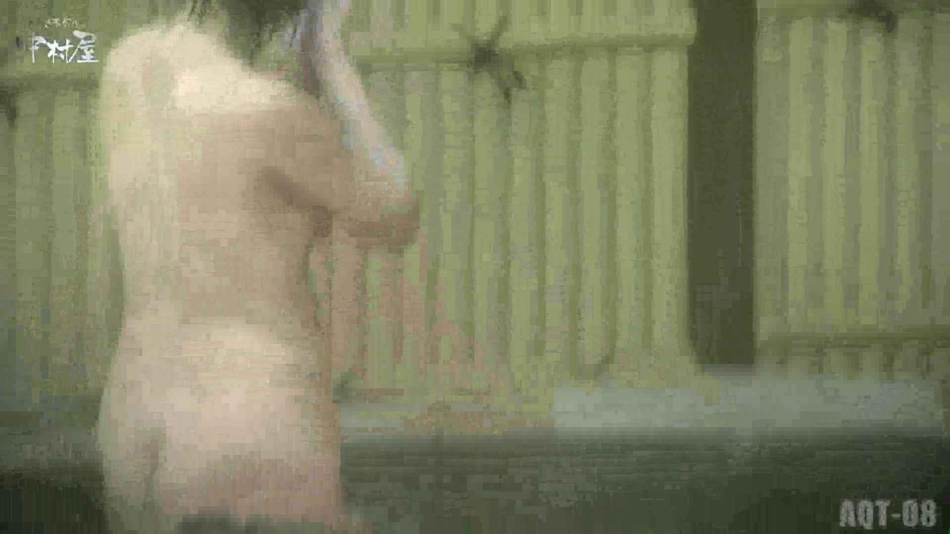 Aquaな露天風呂Vol.872潜入盗撮露天風呂八判湯 其の四 潜入 隠し撮りおまんこ動画流出 92連発 18