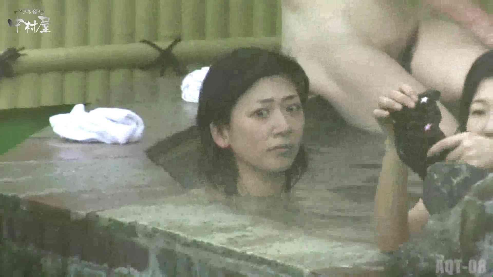 Aquaな露天風呂Vol.872潜入盗撮露天風呂八判湯 其の四 OL女体  92連発 28