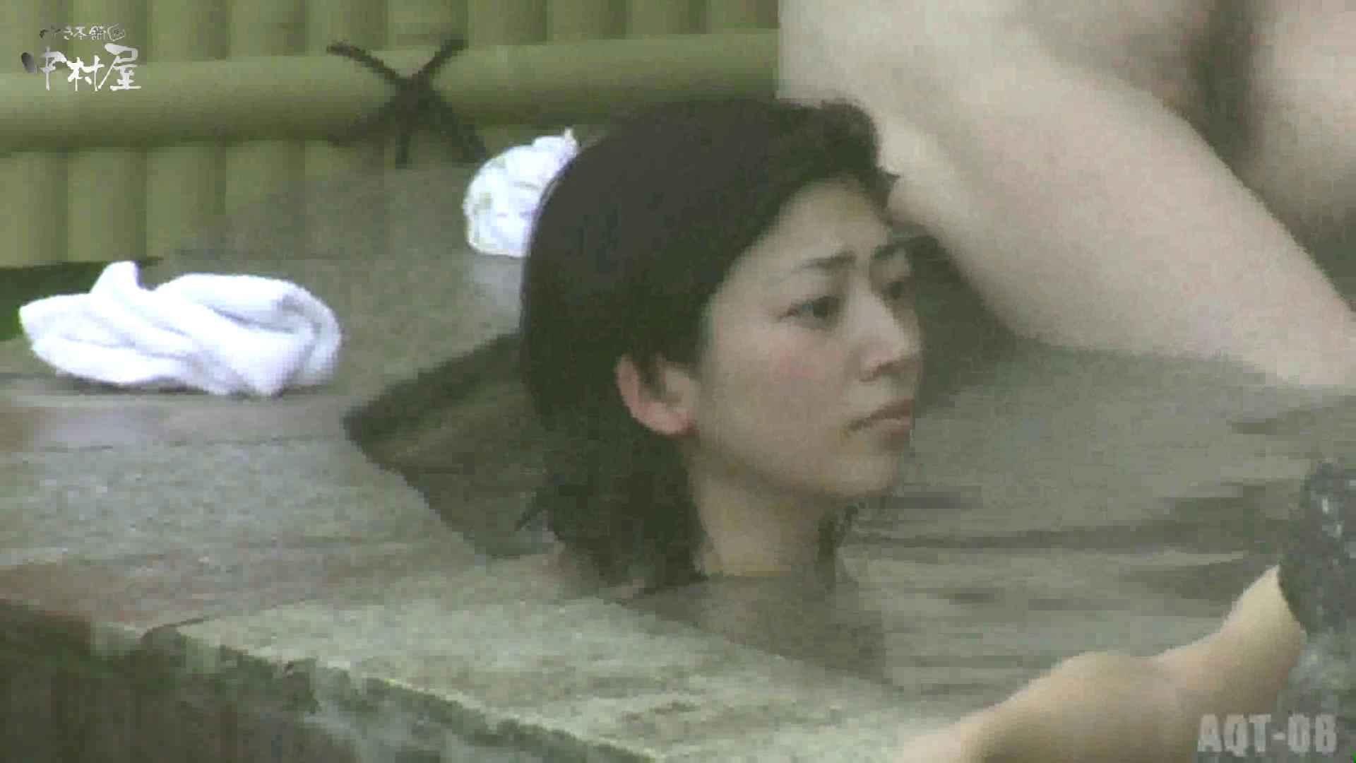 Aquaな露天風呂Vol.872潜入盗撮露天風呂八判湯 其の四 OL女体  92連発 36