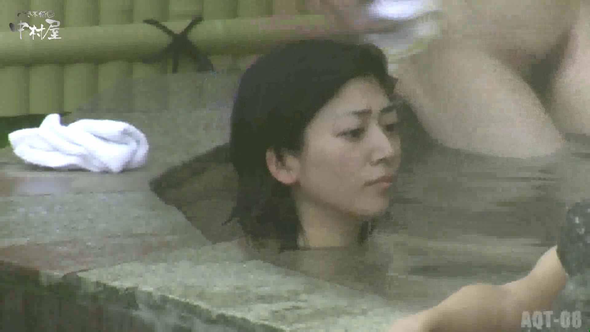 Aquaな露天風呂Vol.872潜入盗撮露天風呂八判湯 其の四 OL女体 | 女体盗撮  92連発 37