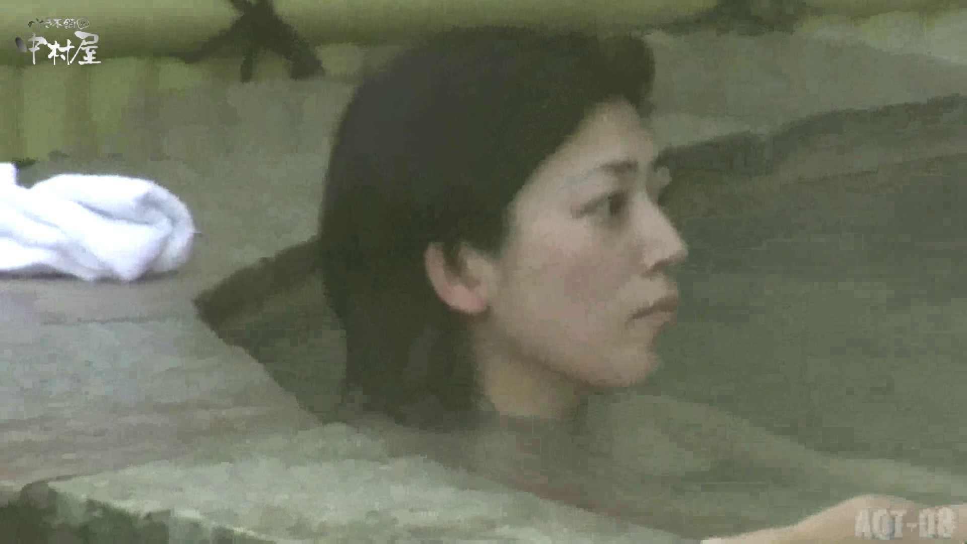 Aquaな露天風呂Vol.872潜入盗撮露天風呂八判湯 其の四 OL女体 | 女体盗撮  92連発 45