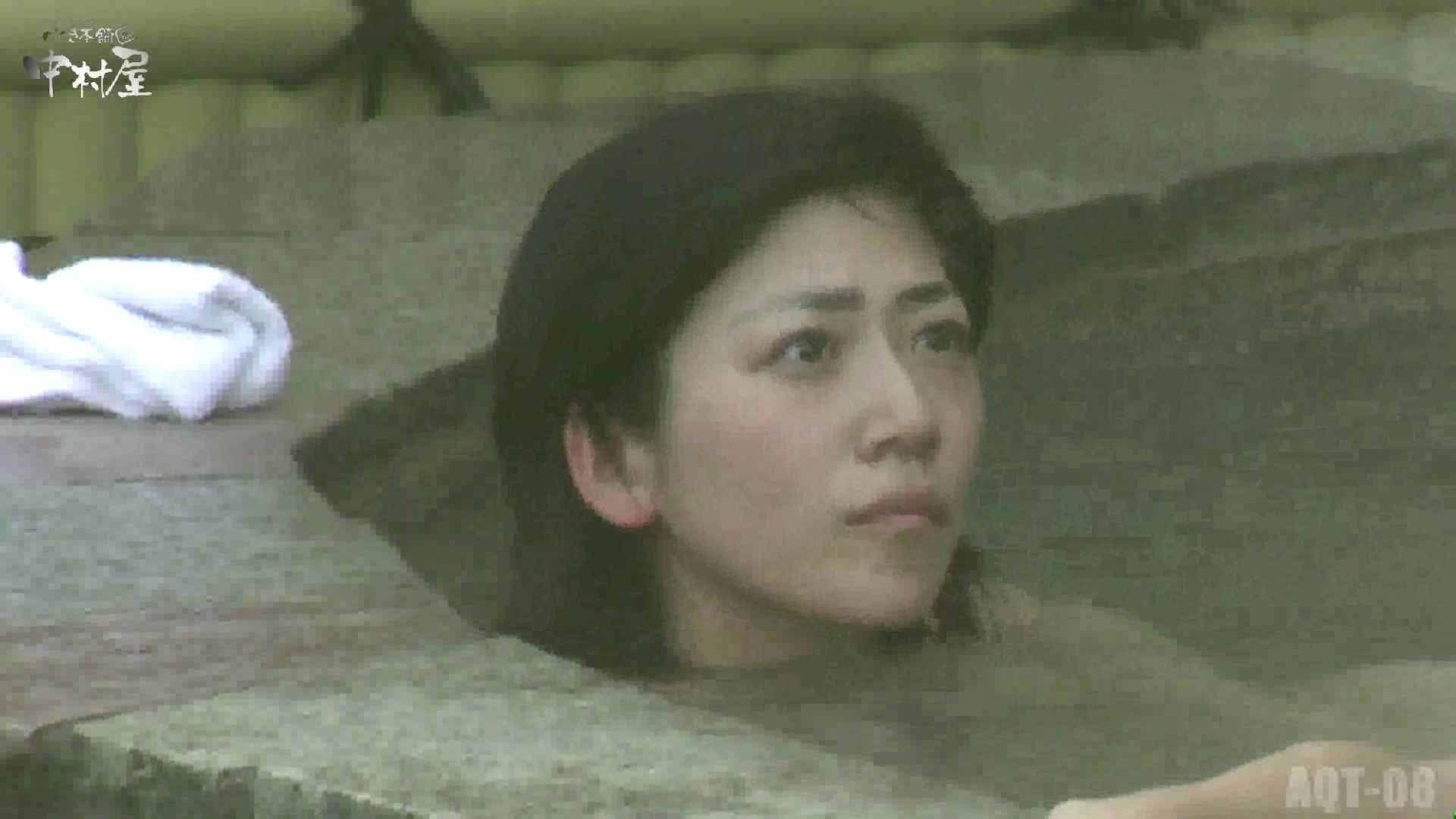 Aquaな露天風呂Vol.872潜入盗撮露天風呂八判湯 其の四 OL女体  92連発 48