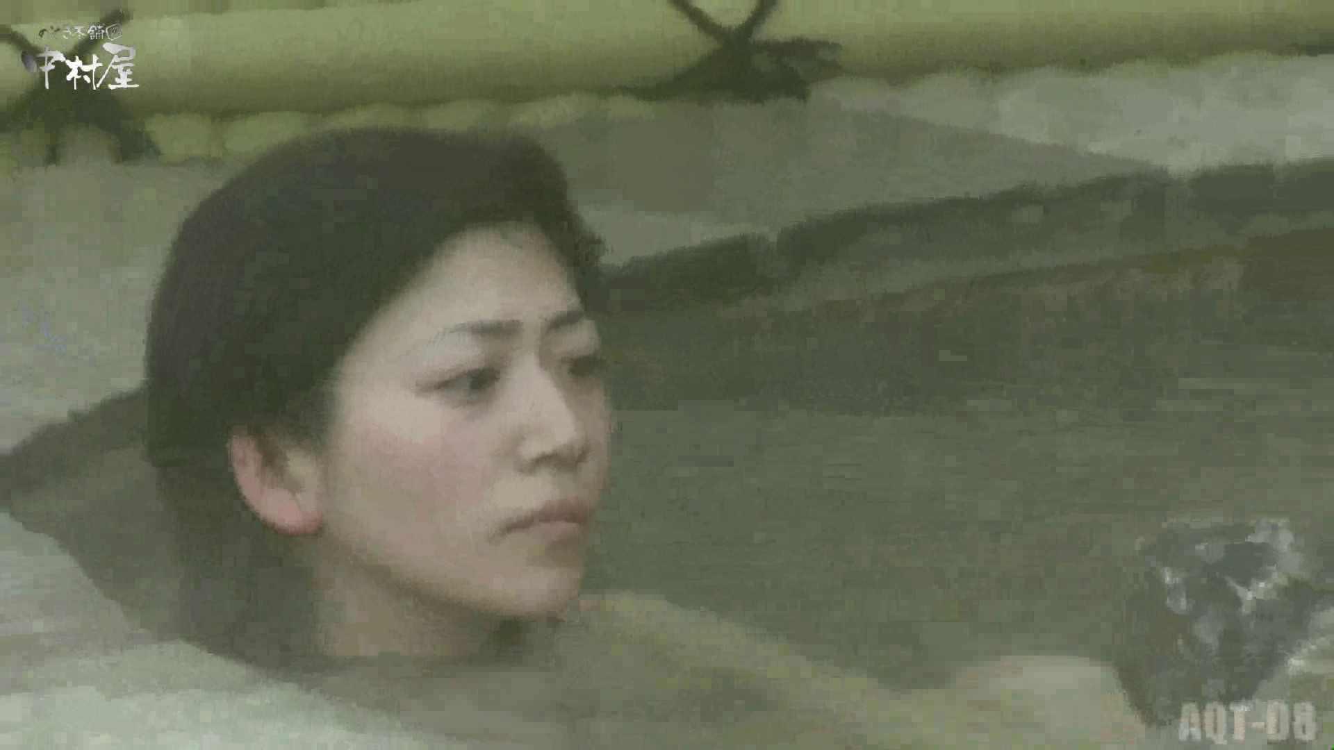 Aquaな露天風呂Vol.872潜入盗撮露天風呂八判湯 其の四 潜入 隠し撮りおまんこ動画流出 92連発 50