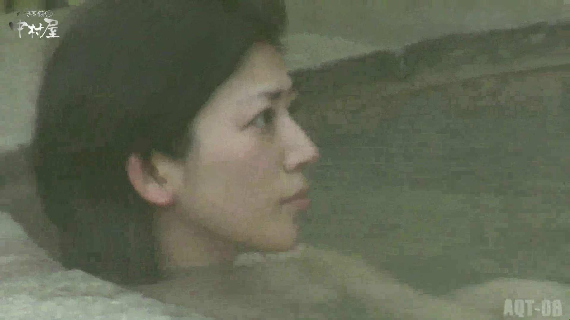 Aquaな露天風呂Vol.872潜入盗撮露天風呂八判湯 其の四 OL女体  92連発 56