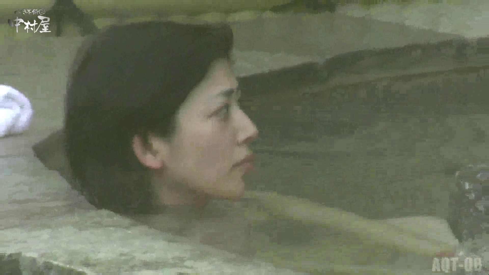 Aquaな露天風呂Vol.872潜入盗撮露天風呂八判湯 其の四 OL女体 | 女体盗撮  92連発 57
