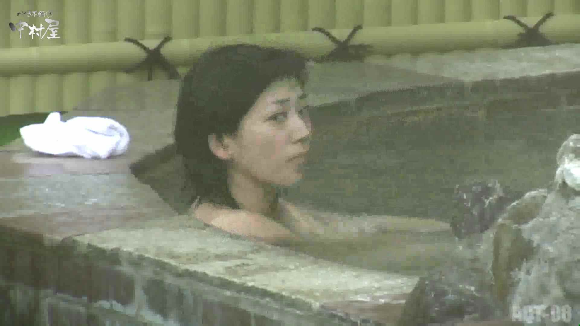 Aquaな露天風呂Vol.872潜入盗撮露天風呂八判湯 其の四 潜入 隠し撮りおまんこ動画流出 92連発 70