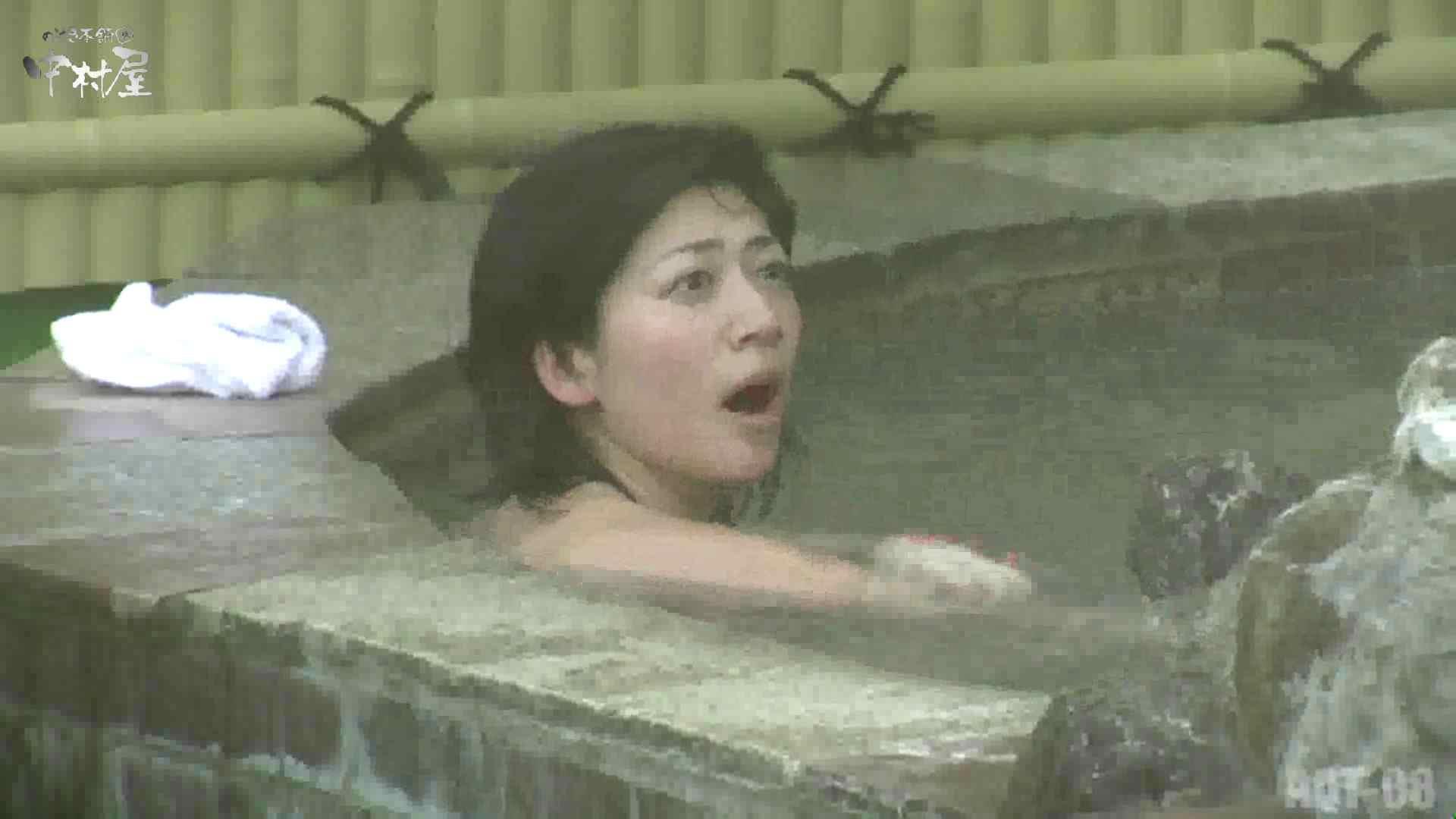 Aquaな露天風呂Vol.872潜入盗撮露天風呂八判湯 其の四 OL女体 | 女体盗撮  92連発 73