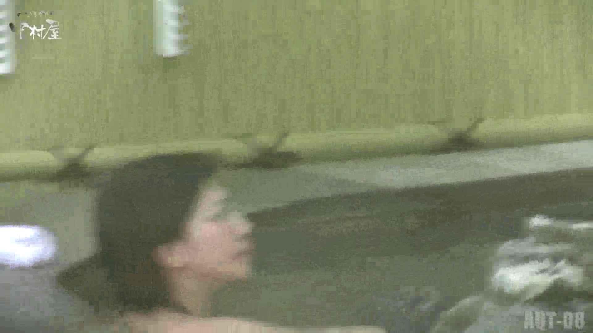 Aquaな露天風呂Vol.872潜入盗撮露天風呂八判湯 其の四 OL女体 | 女体盗撮  92連発 77