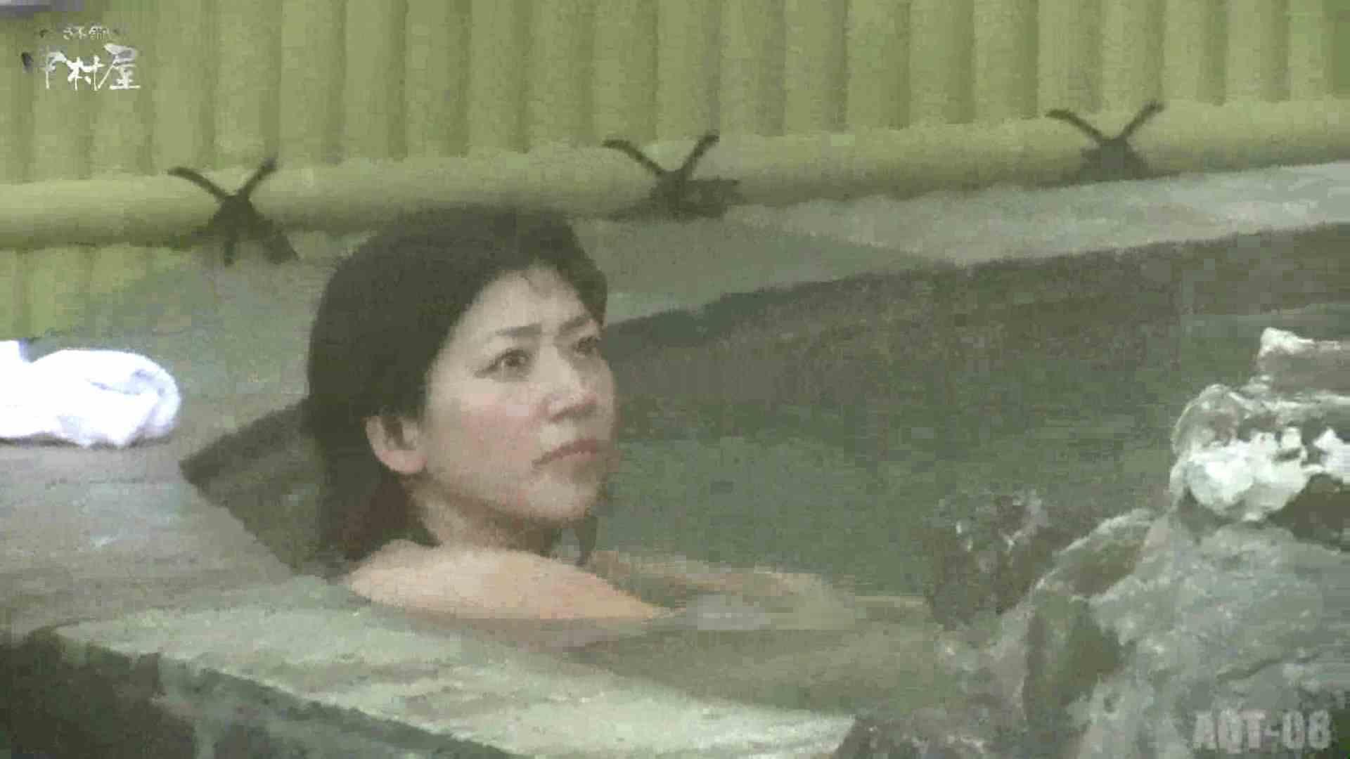 Aquaな露天風呂Vol.872潜入盗撮露天風呂八判湯 其の四 OL女体  92連発 80
