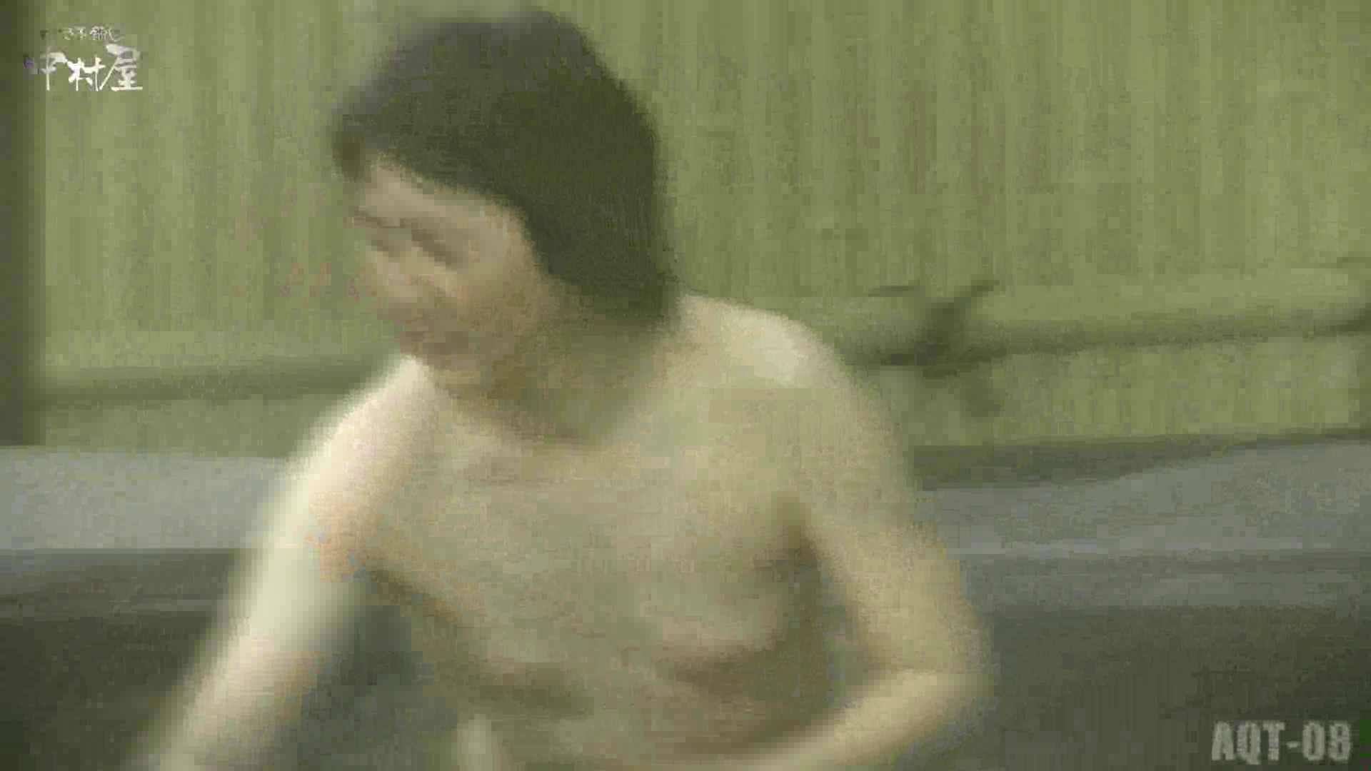 Aquaな露天風呂Vol.872潜入盗撮露天風呂八判湯 其の四 OL女体 | 女体盗撮  92連発 85