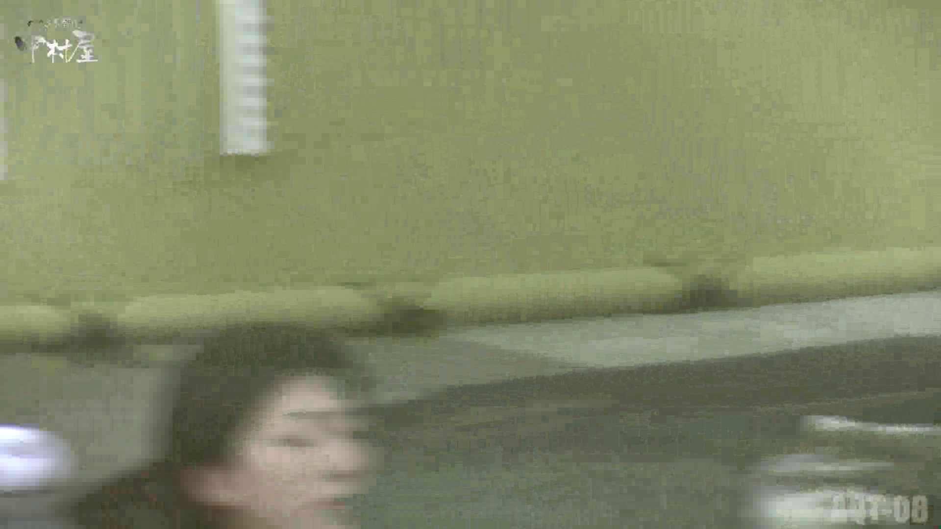 Aquaな露天風呂Vol.872潜入盗撮露天風呂八判湯 其の四 潜入 隠し撮りおまんこ動画流出 92連発 86